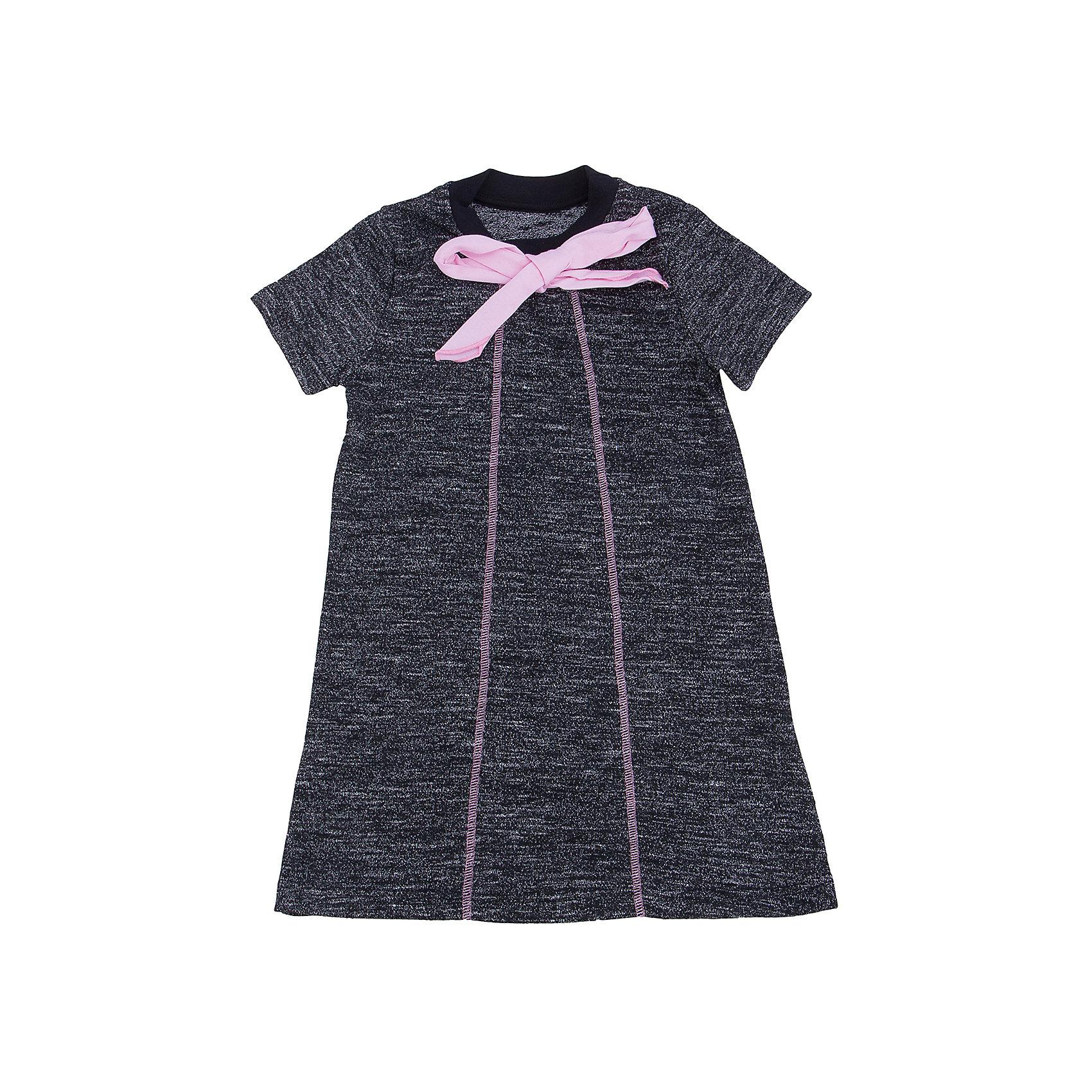 Платье для девочки АпрельПлатья и сарафаны<br>Платье для девочки от известного бренда Апрель.<br>Очаровательное платье для девочки выполнено из хлопкового полотна с добавлением лайкры. Простой крой, декоративные швы и изящный бант контрастного цвета делают платье незаменимым предметом гардероба каждой модницы! Рекомендуется машинная стирка при температуре 40 градусов без предварительного замачивания.<br>Состав:<br>полиэстер 64% + вискоза 25% + лайкра 11%<br><br>Ширина мм: 236<br>Глубина мм: 16<br>Высота мм: 184<br>Вес г: 177<br>Цвет: черный<br>Возраст от месяцев: 120<br>Возраст до месяцев: 132<br>Пол: Женский<br>Возраст: Детский<br>Размер: 146,122,128,134,116,140<br>SKU: 5173122