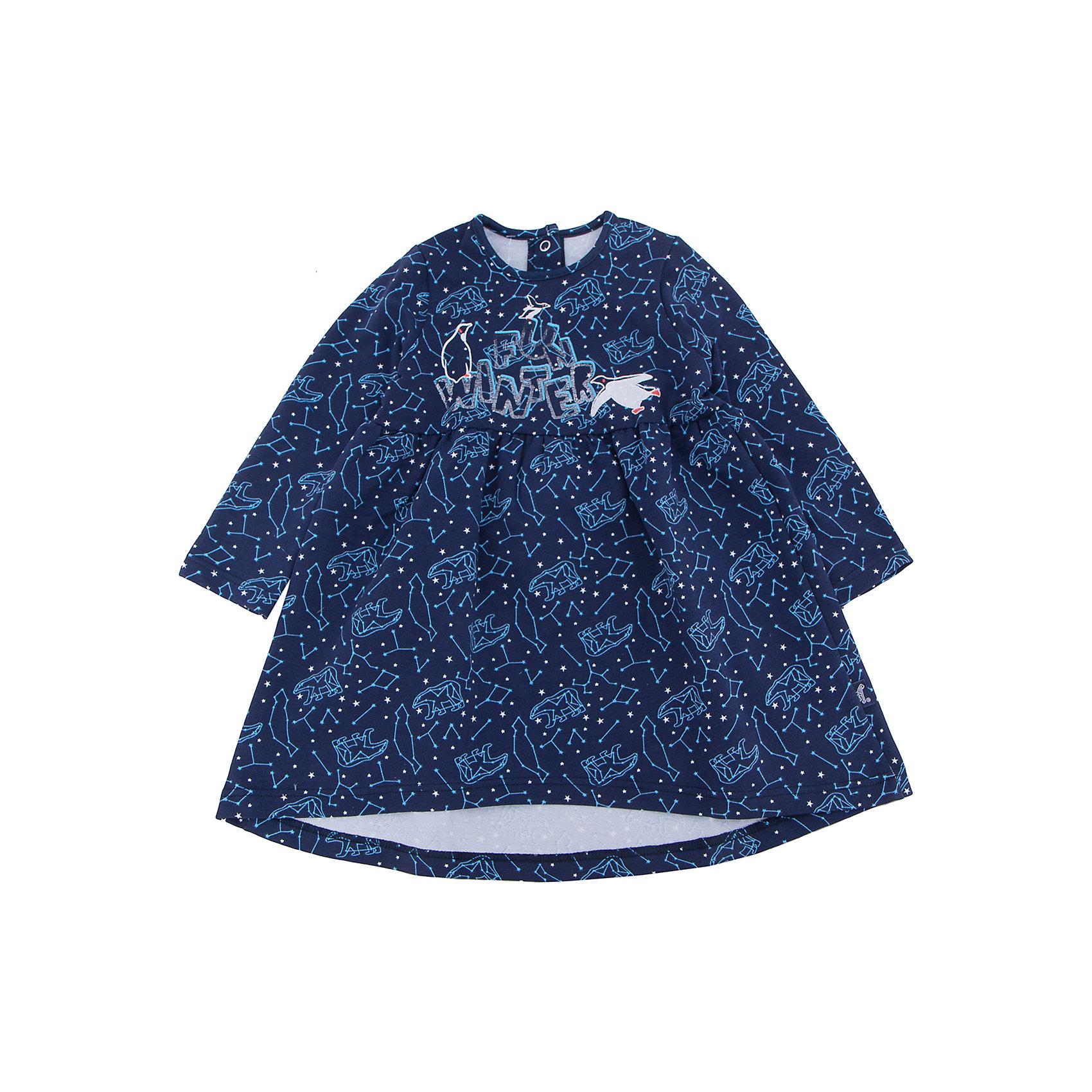 Платье для девочки АпрельПлатья и сарафаны<br>Платье для девочки от известного бренда Апрель.<br><br>Состав:<br>хлопок 95% + лайкра 5%<br><br>Ширина мм: 236<br>Глубина мм: 16<br>Высота мм: 184<br>Вес г: 177<br>Цвет: синий<br>Возраст от месяцев: 36<br>Возраст до месяцев: 48<br>Пол: Женский<br>Возраст: Детский<br>Размер: 86,92,98,110,104,116<br>SKU: 5173299