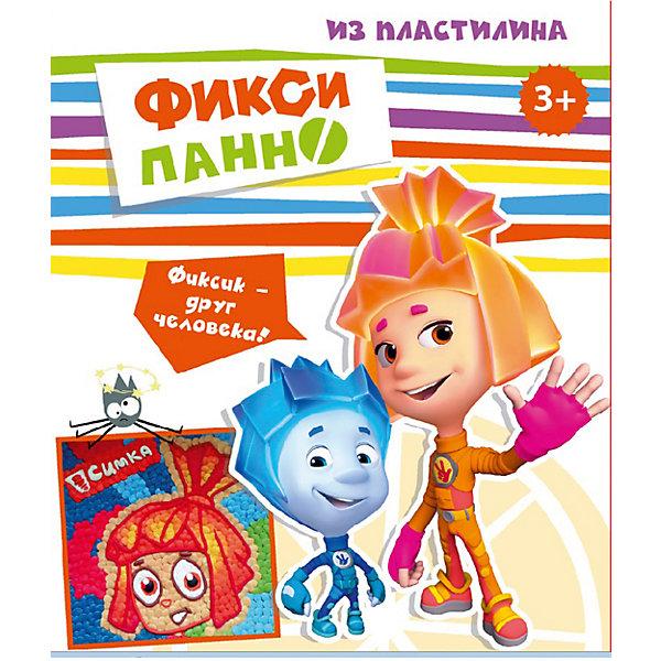 Панно из пластилина Симка, ФиксикиПопулярные игрушки<br>Панно из пластилина Симка, Фиксики, Centrum (Центрум)<br><br>Характеристики:<br><br>• яркая картинка из пластилина<br>• привлекательный дизайн с любимыми героями<br>• в комплекте: пластилин (10 цветов), стек, картинка<br>• размер: 5х22,5х18,5 см<br>• вес: 300 грамм <br><br>Пожалуй, каждый ребенок любит поделки из пластилина. Набор Симка откроет ребенку новые возможности для творчества. В комплект входит не только пластилин, но и картинка, которую можно украсить так, как подскажет фантазия. Делайте картинку тонкой или объемной - всё зависит только от вас. В набор входит стек, который поможет отрезать необходимое количество пластилина. Набор с изображением любимых героев - прекрасный вариант для полезного времяпровождения!<br><br>Панно из пластилина Симка, Фиксики, Centrum (Центрум) вы можете купить в нашем интернет-магазине.<br>Ширина мм: 50; Глубина мм: 185; Высота мм: 225; Вес г: 300; Возраст от месяцев: 36; Возраст до месяцев: 120; Пол: Унисекс; Возраст: Детский; SKU: 5175359;