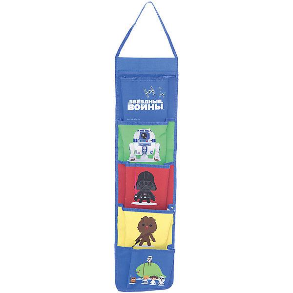 Органайзер подвесной Звездные войны, высота 65 смЯщики для игрушек<br>Органайзер подвесной Звездные войны, высота 65 см, Centrum (Центрум)<br><br>Характеристики:<br><br>• 5 вместительных карманов<br>• яркий дизайн с героями фильма<br>• высота: 65 см<br>• материал: полиэстер 600 ден<br>• размер кармана: 15х13 см<br>• размер упаковки: 21х30х5 см<br><br>Органайзер - необходимая вещь для каждого ребенка, любящего порядок. Органайзер Звездные войны содержит 5 вместительных карманов размеров 15х13 см. Каждый карман украшен изображение с тематикой легендарной саги. Сверху есть специальная ручка, с помощью которой вы сможете повесить органайзер. А изображение любимых героев всегда будет радовать ребенка!<br><br>Органайзер подвесной Звездные войны, высота 65 см, Centrum (Центрум) вы можете купить в нашем интернет-магазине.<br>Ширина мм: 50; Глубина мм: 210; Высота мм: 300; Вес г: 210; Возраст от месяцев: 36; Возраст до месяцев: 120; Пол: Мужской; Возраст: Детский; SKU: 5175396;