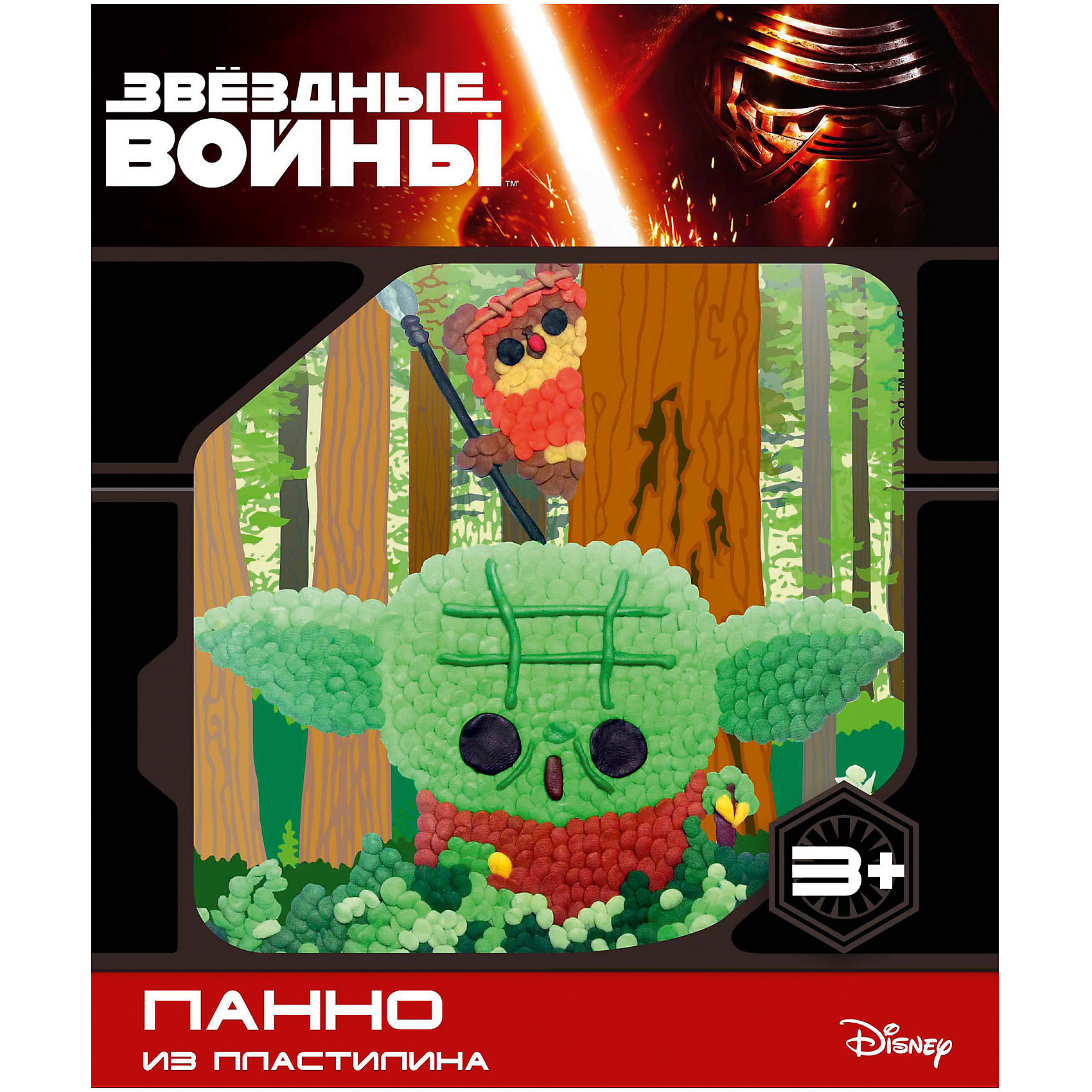 Панно из пластилина Звездные войныЗвездные войны Товары для фанатов<br>Панно из пластилина Звездные войны, Centrum (Центрум)<br><br>Характеристики:<br><br>• яркая картинка из пластилина<br>• привлекательный дизайн с любимыми героями<br>• в комплекте: пластилин (10 цветов), стек, картинка<br>• размер: 5х22,5х18,5 см<br>• вес: 300 грамм <br><br>Пожалуй, каждый ребенок любит поделки из пластилина. Набор Звездные войны откроет ребенку новые возможности для творчества. В комплект входит не только пластилин, но и картинка, которую можно украсить так, как подскажет фантазия. Делайте картинку тонкой или объемной - всё зависит только от вас. В набор входит стек, который поможет отрезать необходимое количество пластилина. Набор с изображением всем известного Йоды - прекрасный вариант для полезного времяпровождения!<br><br>Панно из пластилина Звездные войны, Centrum (Центрум) вы можете купить в нашем интернет-магазине.<br><br>Ширина мм: 50<br>Глубина мм: 185<br>Высота мм: 225<br>Вес г: 300<br>Возраст от месяцев: 36<br>Возраст до месяцев: 120<br>Пол: Мужской<br>Возраст: Детский<br>SKU: 5175404