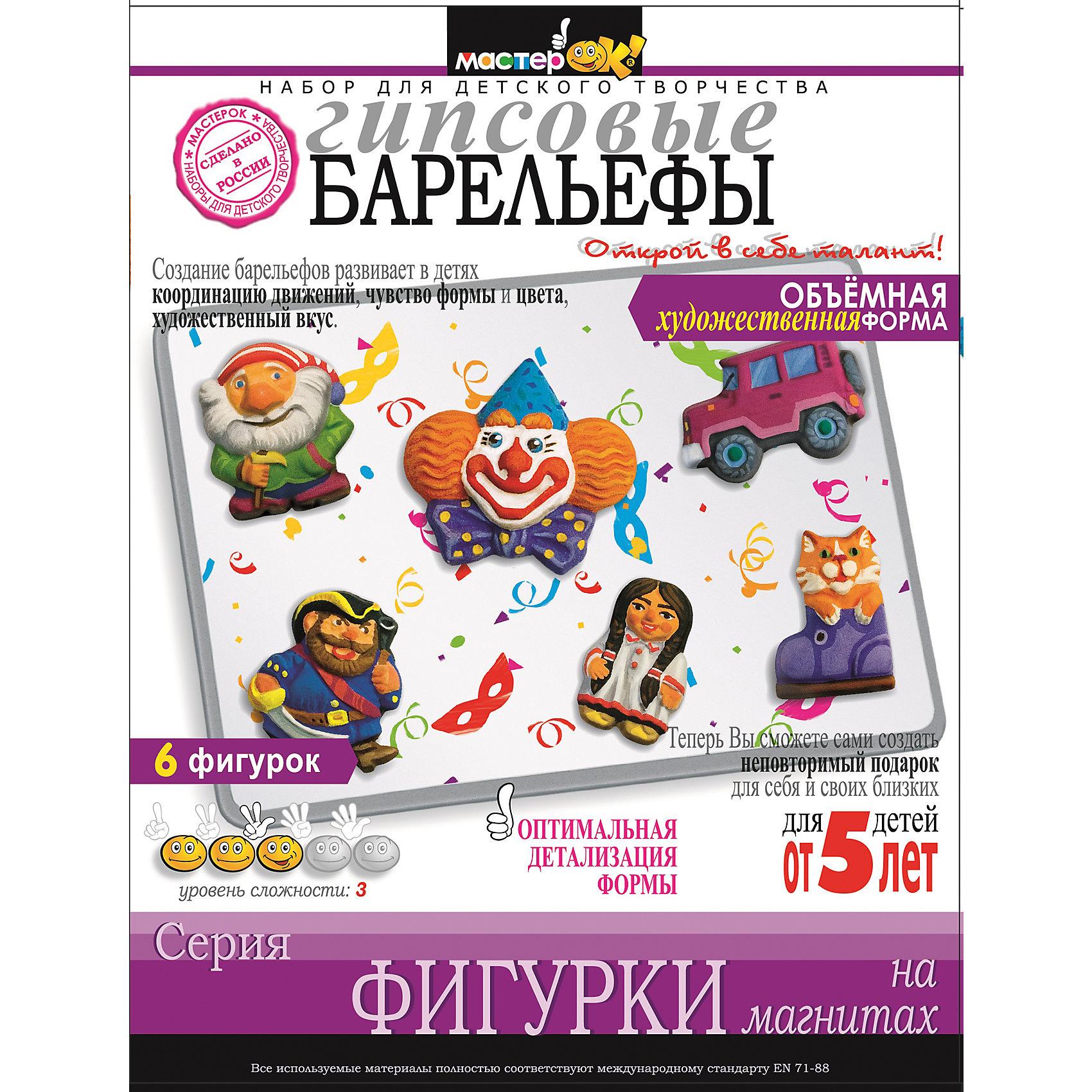 Набор Фигурки на магнитах КлоуныНаборы из гипса<br>Набор Фигурки на магнитах Клоуны<br><br>Характеристики:<br><br>- в набор входит: гипс, магнитная лента, форма, кисть, краски <br>- состав: гипс, пластик<br>- формат: 17 * 5 * 22 см.<br>- для детей в возрасте: от 5 до 10 лет<br>- страна производитель: Российская Федерация<br><br>Набор для творчества Фигурки на магнитах Клоуны от российского бренда МастерОК понравится маленьким пальчиками и создаст приятное веселое настроение. Пошаговая инструкция подробно описывает процесс выполнения поделки. Пакет с гипсом разводится в воде, затем помещается в форму из набора, сверху добавляется магнитик и фигурки оставляют высыхать. После того, как гипс затвердеет можно приступить к раскрашиванию специальными красками. Работая с таким набором ребенок развивает моторику рук, воображение, усидчивость, аккуратность и внимание. Выполнение фигурок не занимает очень много времени, поэтому ребенок сможет сделать свой небольшой шедевр и порадоваться своим результатам. Фигурки можно использовать как красивый подарок на память.<br><br>Набор Фигурки на магнитах Клоуны можно купить в нашем интернет-магазине.<br><br>Ширина мм: 50<br>Глубина мм: 170<br>Высота мм: 220<br>Вес г: 350<br>Возраст от месяцев: 36<br>Возраст до месяцев: 120<br>Пол: Унисекс<br>Возраст: Детский<br>SKU: 5175488