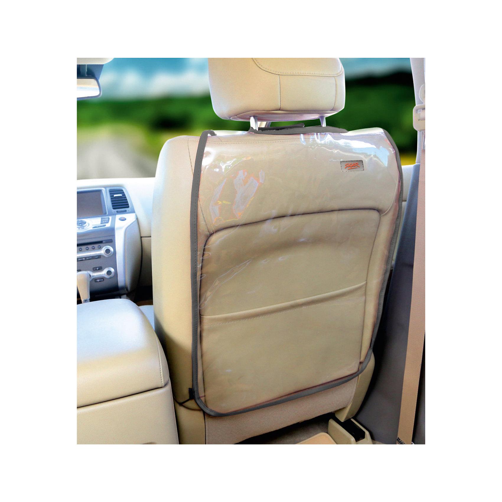 Накидка защитная на спинку сиденья SAFE-3, Siger, прозрачнаяНакидка защитная на спинку сиденья SAFE-3, Siger, прозрачная<br><br>Характеристики:<br><br>- материал: поливинилхлорид<br>- крепления: брезентовые ремни на липучках, эластичный регулируемый шнурок <br>- размер: 60 * 45 см.<br>- размер упаковки: 19 * 3 * 19 см.<br>- вес: 200 гр.<br><br>Практичная защитная накидка на спинку сиденья автомобиля от российского бренда Siger (Сайгер) станет незаменимым аксессуаром в поездке. Непромокаемый материал защищает обивку сиденья от озорных ножек малыша, загрязнений, царапин и прочих неприятностей. Накидку легко закрепить с помощью липучек и надежных ремней. Прозрачный цвет накидки отлично подойдет к любому салону и будет смотреться аккуратно и стильно. Теперь каждая поездка будет отлично организована и лишена стрессов по поводу трудновыводимых загрязнений автомобиля.<br><br>Накидку защитную на спинку сиденья SAFE-3, прозрачную, Siger (Сайгер) можно купить в нашем интернет-магазине.<br><br>Ширина мм: 250<br>Глубина мм: 220<br>Высота мм: 50<br>Вес г: 300<br>Возраст от месяцев: 0<br>Возраст до месяцев: 36<br>Пол: Унисекс<br>Возраст: Детский<br>SKU: 5176652