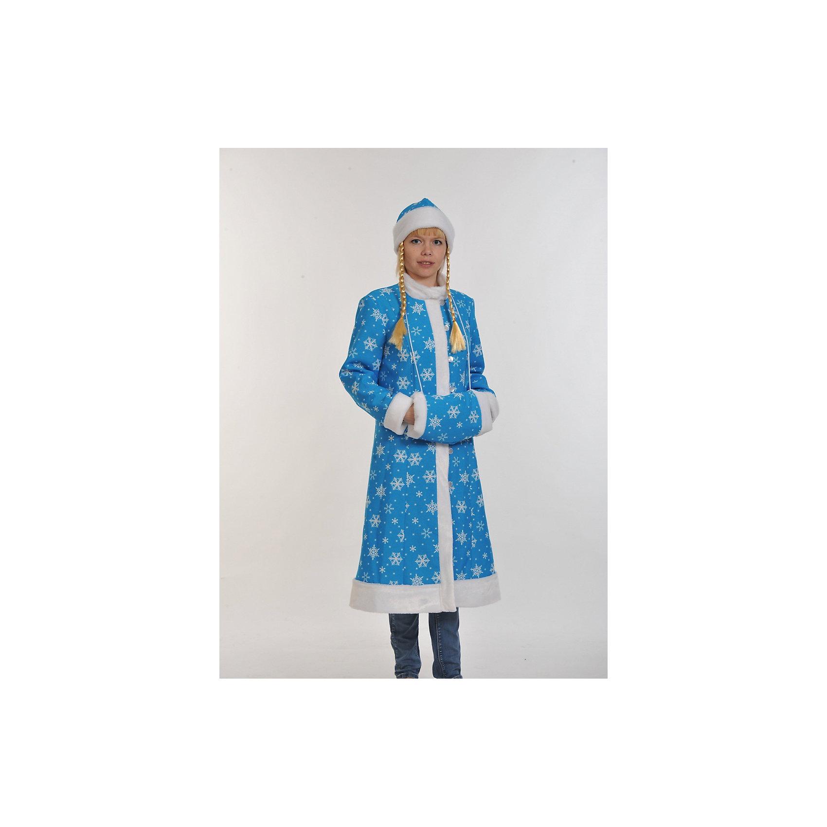 Карнавалофф Костюм Снегурочка МИДИ, размер M 46-48/170, Карнавалофф костюм красотки канкана 46 48