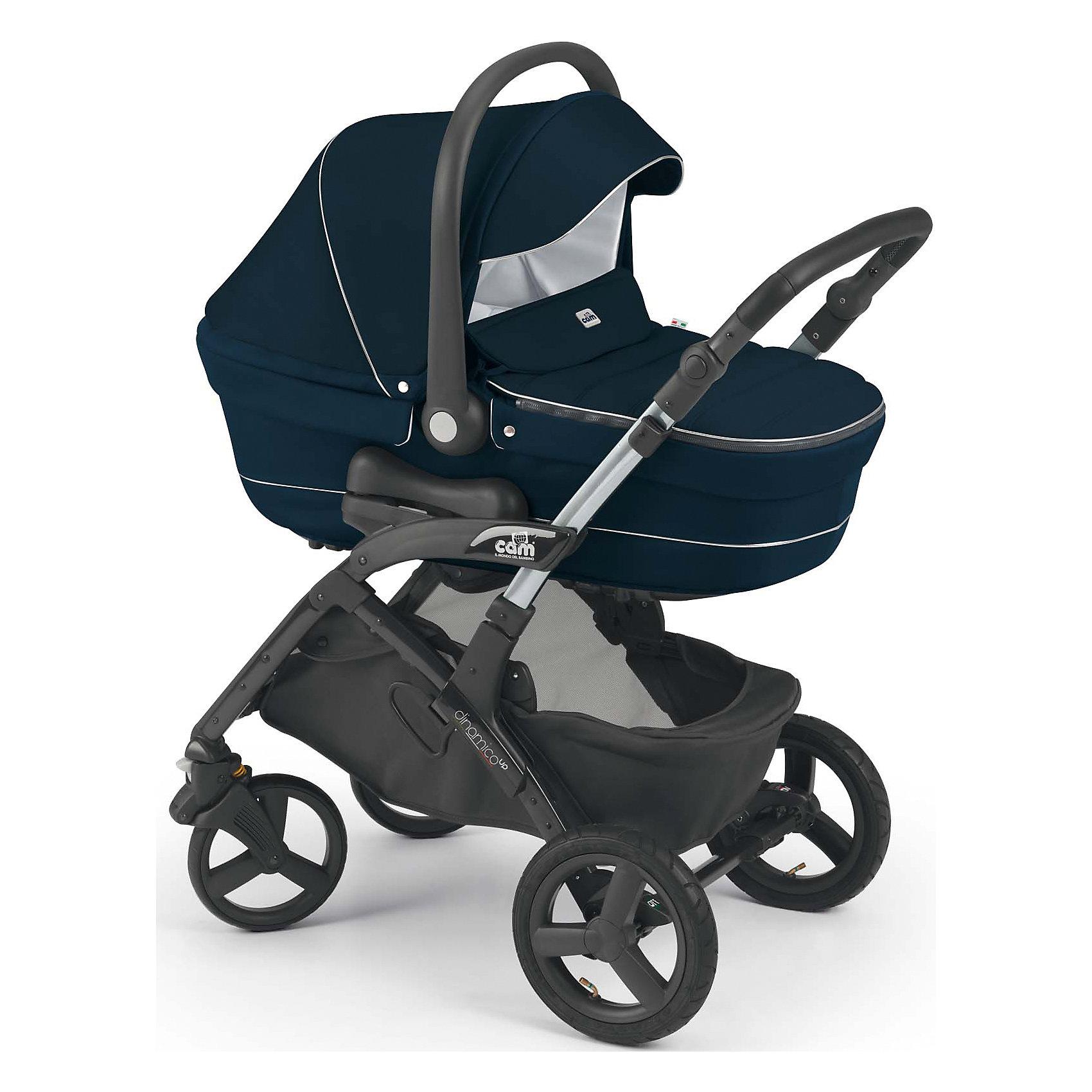 CAM Коляска 3-в-1 Dinamico Up, Cam, синий коляска 3 в 1 cam cortina x3 tris evolution цвет 638