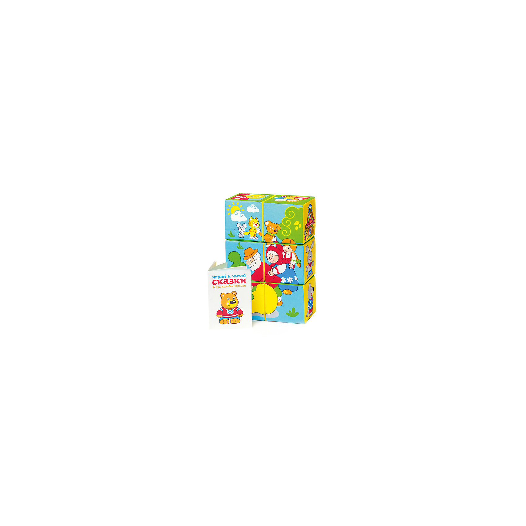 Кубики Сказка, МякишиМягкие игрушки<br>Характеристики товара:<br><br>• материал: хлопок, поролон<br>• комплектация: 6 шт<br>• размер кубика: 10 х 10 х 10 см<br>• размер упаковки: 31 x 23 x 11 см<br>• развивающая игрушка<br>• упаковка: пакет<br>• вес: 195 г<br>• страна бренда: РФ<br>• страна изготовитель: РФ<br><br><br>Малыши активно познают мир и тянутся к новой информации. Чтобы сделать процесс изучения окружающего пространства интереснее, ребенку можно подарить развивающие игрушки. В процессе игры информация усваивается намного лучше!<br>Такие кубики помогут занять малыша, играть ими приятно и весело. Одновременно они позволят познакомиться со многими сказками, которые ребенку предстоит узнать. Такие игрушки развивают тактильные ощущения, моторику, цветовосприятие, логику, воображение, учат фокусировать внимание. Каждое изделие абсолютно безопасно – оно создано из качественной ткани с мягким наполнителем. Игрушки производятся из качественных и проверенных материалов, которые безопасны для детей.<br><br>Кубики Сказка от бренда Мякиши можно купить в нашем интернет-магазине.<br><br>Ширина мм: 200<br>Глубина мм: 100<br>Высота мм: 300<br>Вес г: 80<br>Возраст от месяцев: 12<br>Возраст до месяцев: 36<br>Пол: Унисекс<br>Возраст: Детский<br>SKU: 5183158