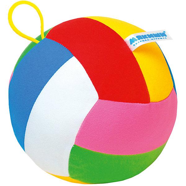 Мяч с погремушкойШалун, МякишиИгрушки для новорожденных<br>Характеристики товара:<br><br>• цвет: разноцветный<br>• материал: трикотаж, холлофайбер<br>• комплектация: 1 шт<br>• размер игрушки: 15 см<br>• размер упаковки: 15 см<br>• развивающая игрушка<br>• упаковка: пакет<br>• звуковой элемент внутри<br>• страна бренда: РФ<br>• страна изготовитель: РФ<br><br>Малыши активно познают мир и тянутся к новой информации. Чтобы сделать процесс изучения окружающего пространства интереснее, ребенку можно подарить развивающие игрушки. В процессе игры информация усваивается намного лучше!<br>Такие мячики помогут занять малыша, играть ими приятно и весело. Одновременно они позволят познакомиться с разными цветами и фактурами. Такие игрушки развивают тактильные ощущения, моторику, цветовосприятие, логику, воображение, учат фокусировать внимание. Каждое изделие абсолютно безопасно – оно создано из качественной ткани с мягким наполнителем. Игрушки производятся из качественных и проверенных материалов, которые безопасны для детей.<br><br>Мяч с погремушкой Шалун от бренда Мякиши можно купить в нашем интернет-магазине.<br>Ширина мм: 160; Глубина мм: 160; Высота мм: 160; Вес г: 90; Возраст от месяцев: 12; Возраст до месяцев: 36; Пол: Унисекс; Возраст: Детский; SKU: 5183161;