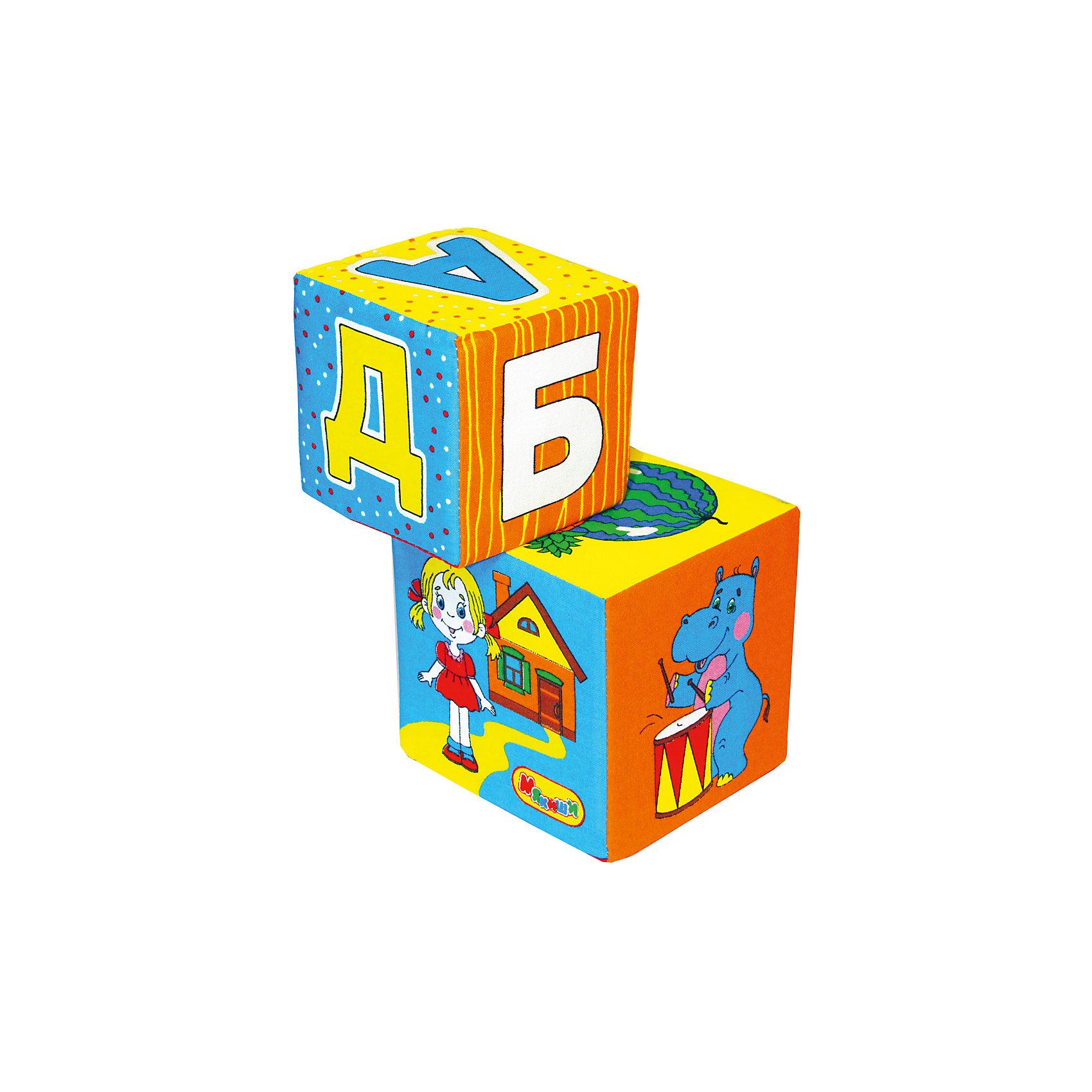 все цены на Мякиши Кубики