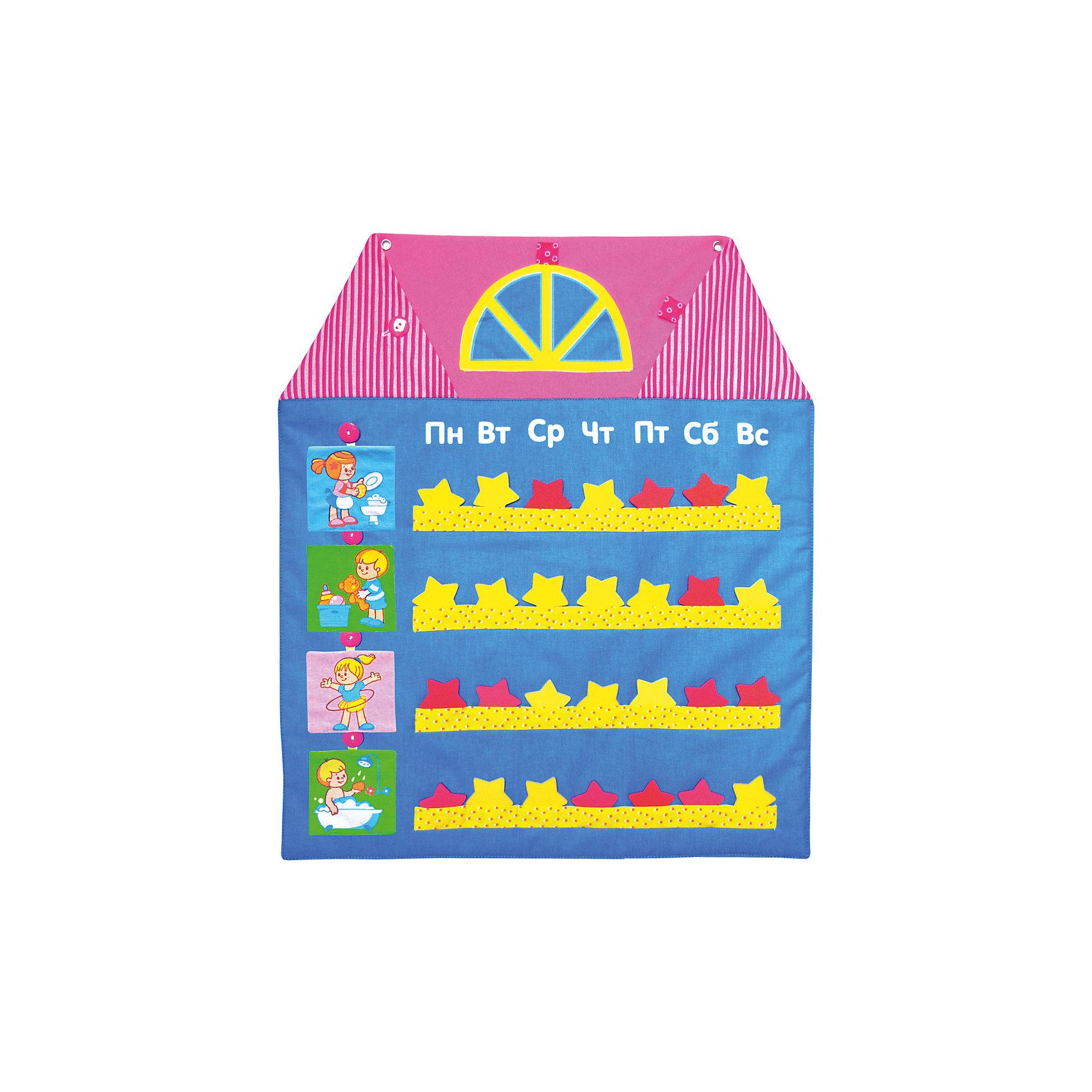 Развивающая интерактивная игра «Я сам», МякишиКубики<br>Характеристики товара:<br><br>• материал: хлопок, поролон, трикотаж, синтепон<br>• комплектация: домик, петля для подвешивания, 3 кубика, мягкая медаль, пальчиковая куколка<br>• размер игрушки: 32х41х7 см<br>• интерактивный<br>• развивающая игрушка<br>• упаковка: индивидуальная ПВХ сумочка<br>• страна бренда: РФ<br>• страна изготовитель: РФ<br><br>Малыши активно познают мир и тянутся к новой информации. Чтобы сделать процесс изучения окружающего пространства интереснее, ребенку можно подарить развивающие игрушки. В процессе игры информация усваивается намного лучше!<br>Такой домик поможет занять малыша, играть с ним приятно и весело. Одновременно он позволит нуачить малыша порядку, сформировать положительную самооценку, потренировать механизмы социального взаимодействия, а также познакомиться со многими цветами и фактурами. Такие игрушки развивают тактильные ощущения, моторику, цветовосприятие, логику, воображение, учат фокусировать внимание. Каждое изделие абсолютно безопасно – оно создано из качественной ткани с мягким наполнителем. Игрушки производятся из качественных и проверенных материалов, которые безопасны для детей.<br><br>Развивающая интерактивная игра «Я сам» от бренда Мякиши можно купить в нашем интернет-магазине.<br><br>Ширина мм: 350<br>Глубина мм: 30<br>Высота мм: 480<br>Вес г: 50<br>Возраст от месяцев: 12<br>Возраст до месяцев: 36<br>Пол: Унисекс<br>Возраст: Детский<br>SKU: 5183190