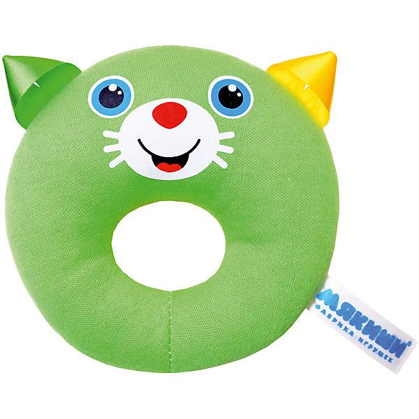 Колечко Котёнок, МякишиМягкие игрушки животные<br>Характеристики товара:<br><br>• материал: разнофактурный текстиль, поролон<br>• комплектация: 1 шт<br>• размер игрушки: 16х24х3 см<br>• звуковой элемент<br>• развивающая игрушка<br>• упаковка: пакет<br>• страна бренда: РФ<br>• страна изготовитель: РФ<br><br>Малыши активно познают мир и тянутся к новой информации. Чтобы сделать процесс изучения окружающего пространства интереснее, ребенку можно подарить развивающие игрушки. В процессе игры информация усваивается намного лучше!<br>Такие игрушки помогут занять малыша, играть ими приятно и весело. Одновременно они позволят познакомиться со многими цветами, фактурами, а также научиться извлекать звук. Подобные игрушки развивают тактильные ощущения, моторику, цветовосприятие, логику, воображение, учат фокусировать внимание. Каждое изделие абсолютно безопасно – оно создано из качественной ткани с мягким наполнителем. Игрушки производятся из качественных и проверенных материалов, которые безопасны для детей.<br><br>Колечко Котёнок от бренда Мякиши можно купить в нашем интернет-магазине.<br><br>Ширина мм: 120<br>Глубина мм: 30<br>Высота мм: 120<br>Вес г: 90<br>Возраст от месяцев: 12<br>Возраст до месяцев: 36<br>Пол: Унисекс<br>Возраст: Детский<br>SKU: 5183216