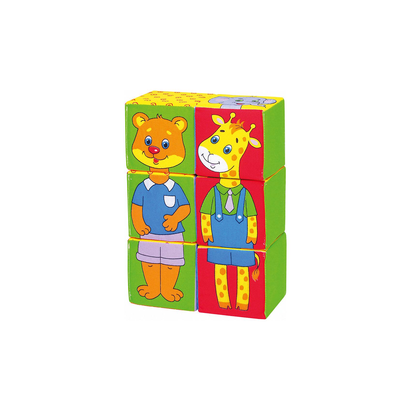 Мякиши Кубики Зоопарк, Мякиши развивающие деревянные игрушки кубики животные