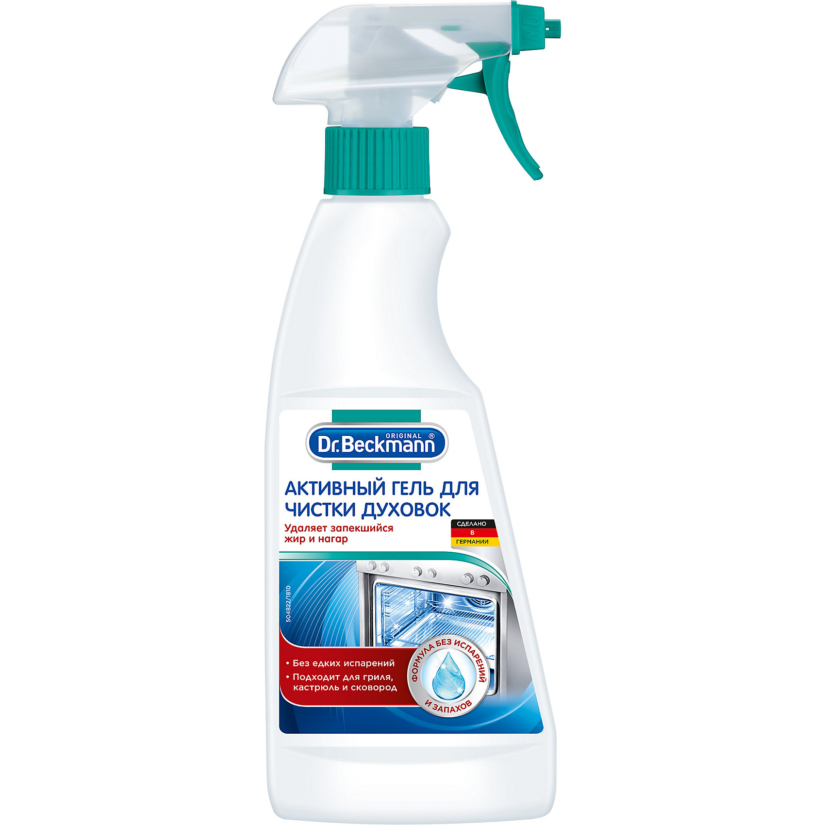 Активный гель для чистки духовок, 375 мл., Dr.BeckmannХарактеристики товара:<br><br>• цвет: разноцветный<br>• объем: 375 мл<br>• упаковка: пластик<br>• страна бренда: Германия<br>• страна изготовитель: Германия<br><br>Духовка на кухне быстро загрязняется и сложно поддается очищению. В помощь хозяйкам было изобретено специальное средство для металлов от компании Dr.Beckmann. В состав жидкости входят абразивы натурального происхождения и растворители жира. После нанесения на поверхности образуется водоотталкивающий слой. Средство не имеет вредных и опасных испарений. Материалы, использованные при изготовлении товара, сертифицированы и отвечают всем международным требованиям по качеству. <br><br>Активный гель для чистки духовок, 375 мл. от производителя Dr.Beckmann (Др. Бекманн) можно приобрести в нашем интернет-магазине.<br><br>Ширина мм: 90<br>Глубина мм: 50<br>Высота мм: 253<br>Вес г: 462<br>Возраст от месяцев: 216<br>Возраст до месяцев: 1188<br>Пол: Унисекс<br>Возраст: Детский<br>SKU: 5185696