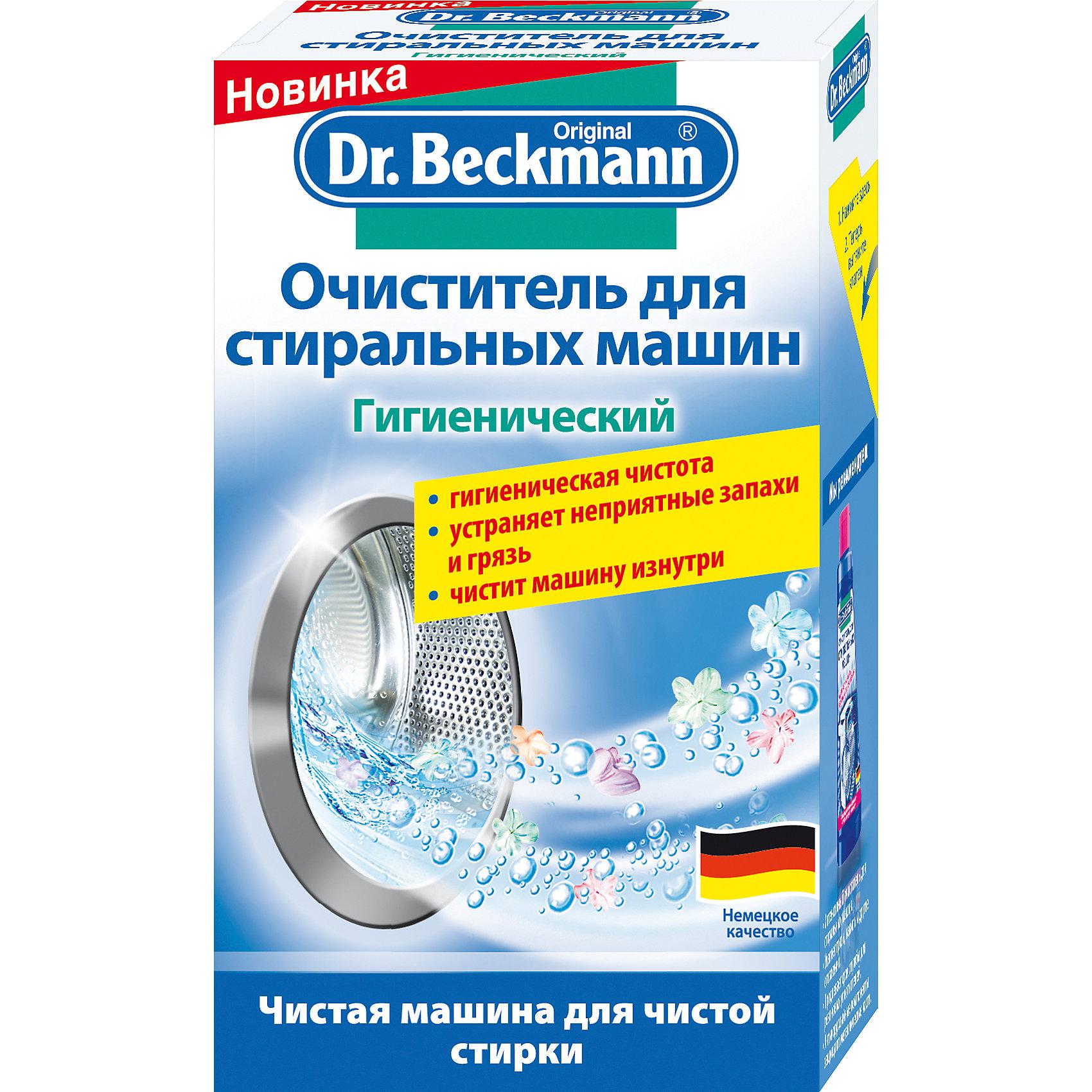 Очиститель для посудомоечных машин (гигиенический), 75 гр., Dr.BeckmannХарактеристики товара:<br><br>• цвет: разноцветный<br>• вес: 75 гр<br>• упаковка: пластик<br>• страна бренда: Германия<br>• страна изготовитель: Германия<br><br>Чистота посудомоечной машины важна не меньше, чем чистота посуды. Из-за часто использования на приборе образуется накипь, которая ломает в дальнейшем посудомоечную машинку и нарушает ее функционирование. Очиститель для бытовой техники прекрасно удаляет накипь, остатки моющих средств и прочие загрязнения, что позволяет машинке служить исправно долгие годы. Материалы, использованные при изготовлении товара, сертифицированы и отвечают всем международным требованиям по качеству. <br><br>Очиститель для посудомоечных машин (гигиенический), 75 гр. от производителя Dr.Beckmann (Др. Бекманн) можно приобрести в нашем интернет-магазине.<br><br>Ширина мм: 77<br>Глубина мм: 35<br>Высота мм: 130<br>Вес г: 108<br>Возраст от месяцев: 216<br>Возраст до месяцев: 1188<br>Пол: Унисекс<br>Возраст: Детский<br>SKU: 5185698