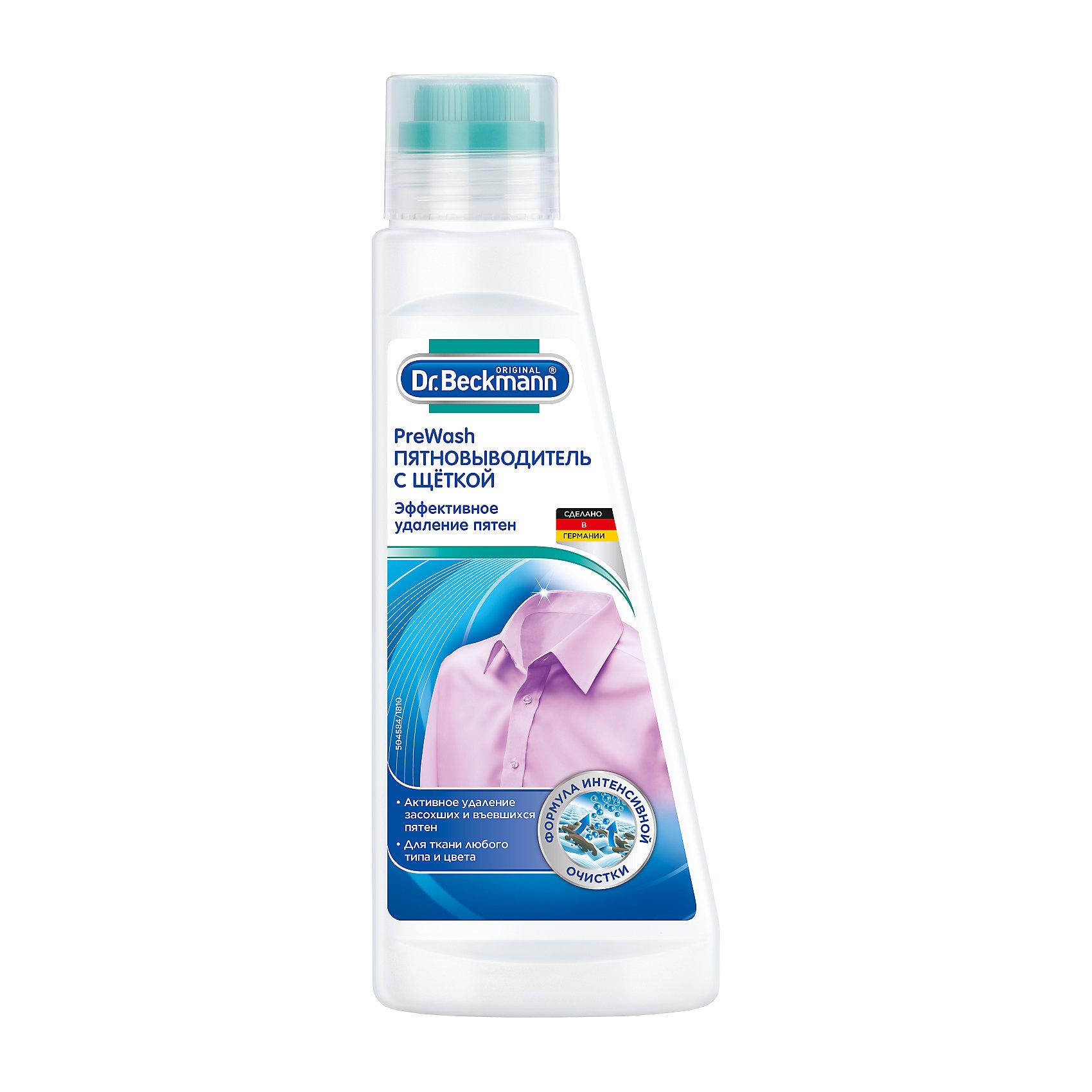 Пятновыводитель с щеткой, 250 мл (Pre Wash), Dr.BeckmannБытовая химия<br>Характеристики товара:<br><br>• объем: 250 мл<br>• упаковка: пластик<br>• страна бренда: Германия<br>• страна изготовитель: Германия<br><br>Удобство упаковки нового пятновыводителя – его главное достоинство. Пятновыводители – незаменимый помощник при стирке. Они с легкостью удалят самые сложные загрязнения, не повреждая при этом ткань. Пятновыводитель необходимо наносить на материал перед стиркой, затем стирать вещь в обычном режиме. <br><br>На пластиковой упаковке установлена специальная щетка для удобства нанесения средства. Материалы, использованные при изготовлении товара, сертифицированы и отвечают всем международным требованиям по качеству.<br><br>Пятновыводитель с щеткой, 250 мл (Pre Wash) от производителя Dr.Beckmann (Др. Бекманн) можно приобрести в нашем интернет-магазине.<br><br>Ширина мм: 75<br>Глубина мм: 37<br>Высота мм: 205<br>Вес г: 303<br>Возраст от месяцев: 216<br>Возраст до месяцев: 1188<br>Пол: Унисекс<br>Возраст: Детский<br>SKU: 5185702