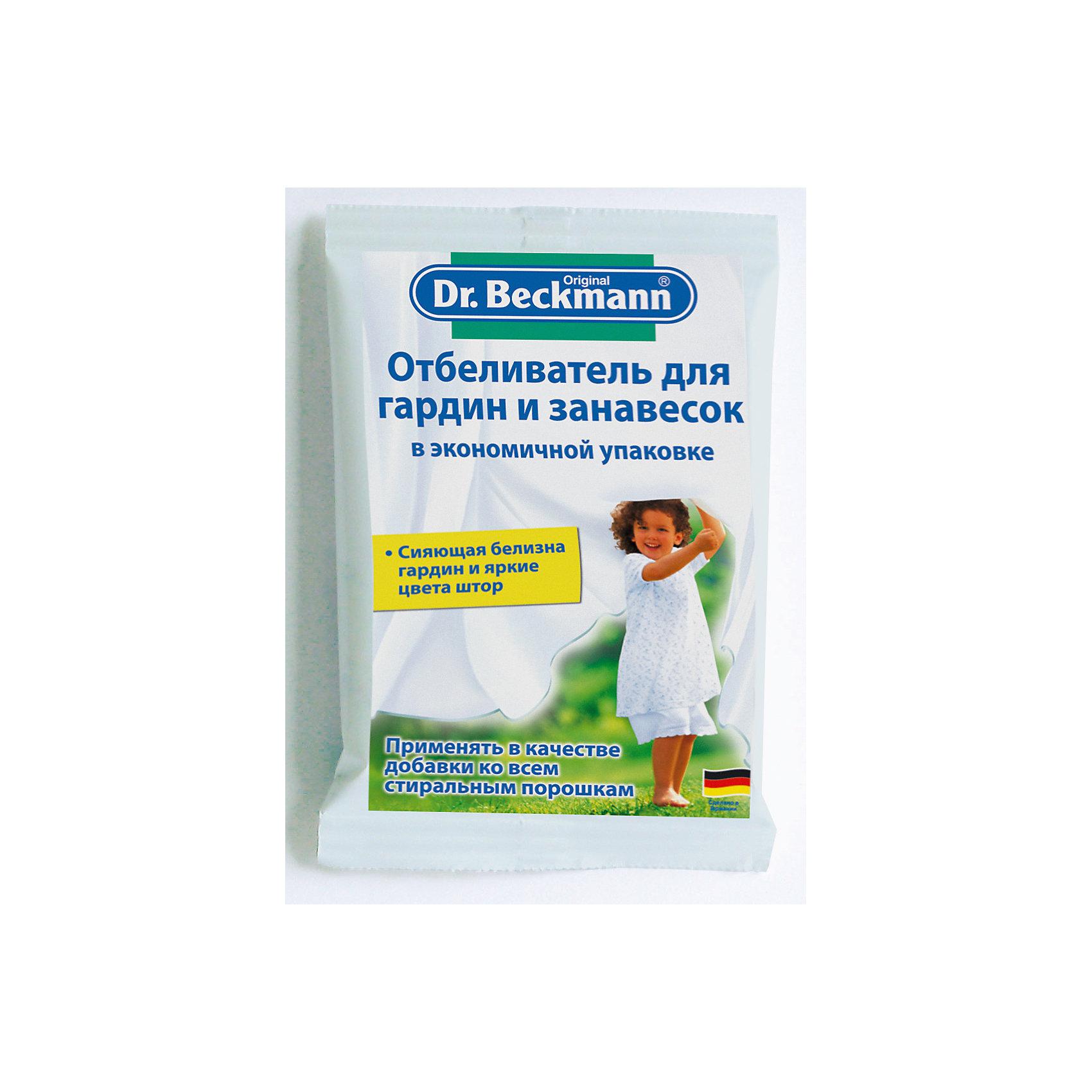 Отбеливатель для гардин и занавесок в экономичной упаковке, 80 гр, Dr.BeckmannБытовая химия<br>Характеристики товара:<br><br>• вес: 80 гр<br>• упаковка: коробка<br>• страна бренда: Германия<br>• страна изготовитель: Германия<br><br>Белые занавески – частый предмет в интерьере, так как выглядит стильно и визуально увеличивает пространство. Белые гардины тяжело поддаются стирке, так как накапливают огромное количество пыли вследствие редкой стирки. <br><br>Восстановить белизну декоративного элемента помогают специальные средства, например, отбеливатель для гардин и занавесок. Материалы, использованные при изготовлении товара, сертифицированы и отвечают всем международным требованиям по качеству. <br><br>Отбеливатель для гардин и занавесок в экономичной упаковке, 80 гр от производителя Dr.Beckmann (Др. Бекманн) можно приобрести в нашем интернет-магазине.<br><br>Ширина мм: 110<br>Глубина мм: 28<br>Высота мм: 130<br>Вес г: 149<br>Возраст от месяцев: 216<br>Возраст до месяцев: 1188<br>Пол: Унисекс<br>Возраст: Детский<br>SKU: 5185721