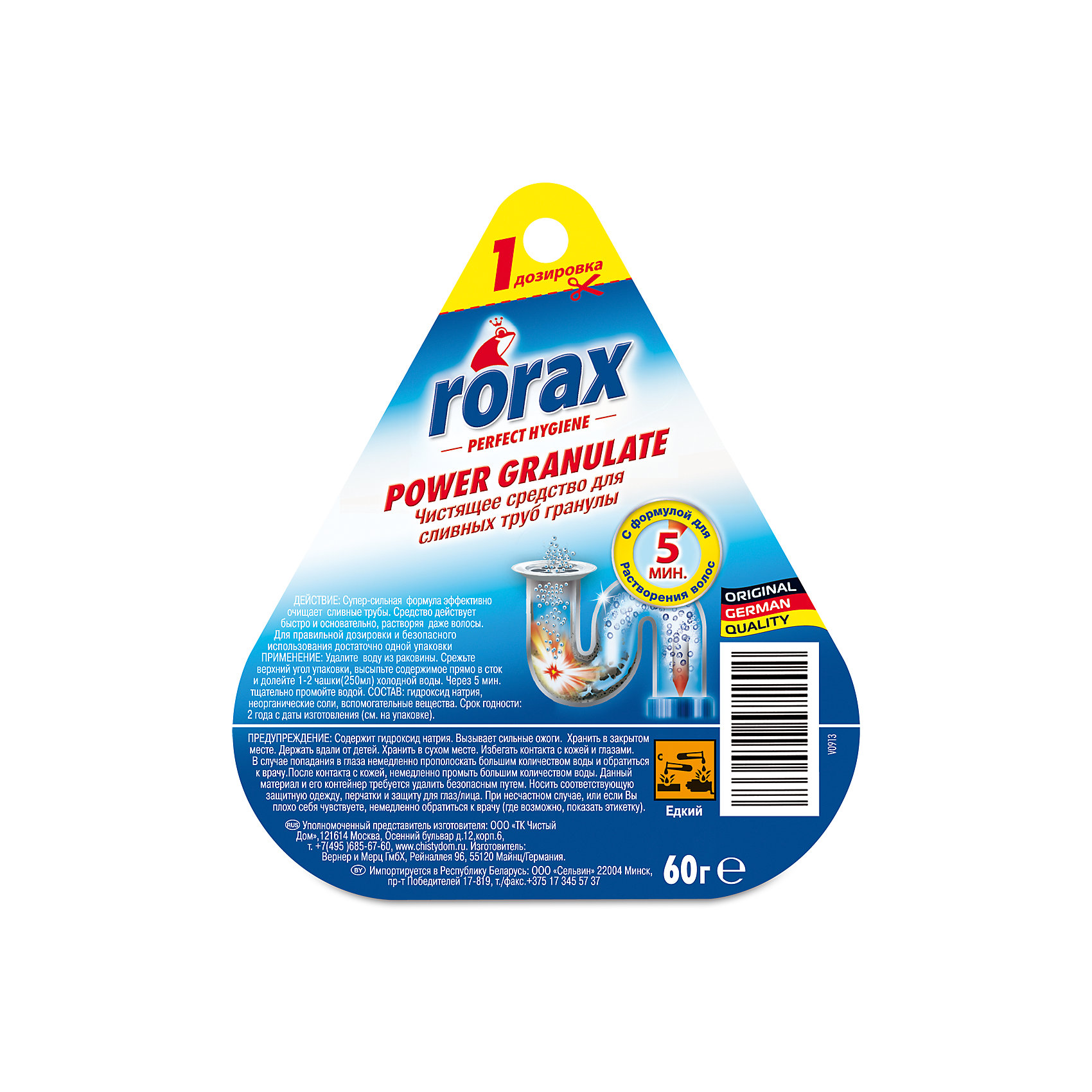 Чистящее средство для сливных труб (гранулы), 60 гр, RORAXБытовая химия<br>Характеристики товара:<br><br>• вес: 60 гр<br>• упаковка: коробка<br>• страна бренда: Германия<br>• страна изготовитель: Германия<br><br>Засорение труб – частая проблема, возникающая в домах. Чтобы этого не произошло, необходимо ухаживать за сливным отверстием. Отличный способ – прочищать трубы с помощью чистящего средства. <br><br>Гранулы засыпаются в отверстие, растворяют ржавчину, налет и другие внутренние загрязнения, открывая свободный ход для сливных вод. Материалы, использованные при изготовлении товара, сертифицированы и отвечают всем международным требованиям по качеству. <br><br>Чистящее средство для сливных труб (гранулы), 60 гр, от производителя RORAX можно приобрести в нашем интернет-магазине.<br><br>Ширина мм: 108<br>Глубина мм: 15<br>Высота мм: 123<br>Вес г: 83<br>Возраст от месяцев: 216<br>Возраст до месяцев: 1188<br>Пол: Унисекс<br>Возраст: Детский<br>SKU: 5185724