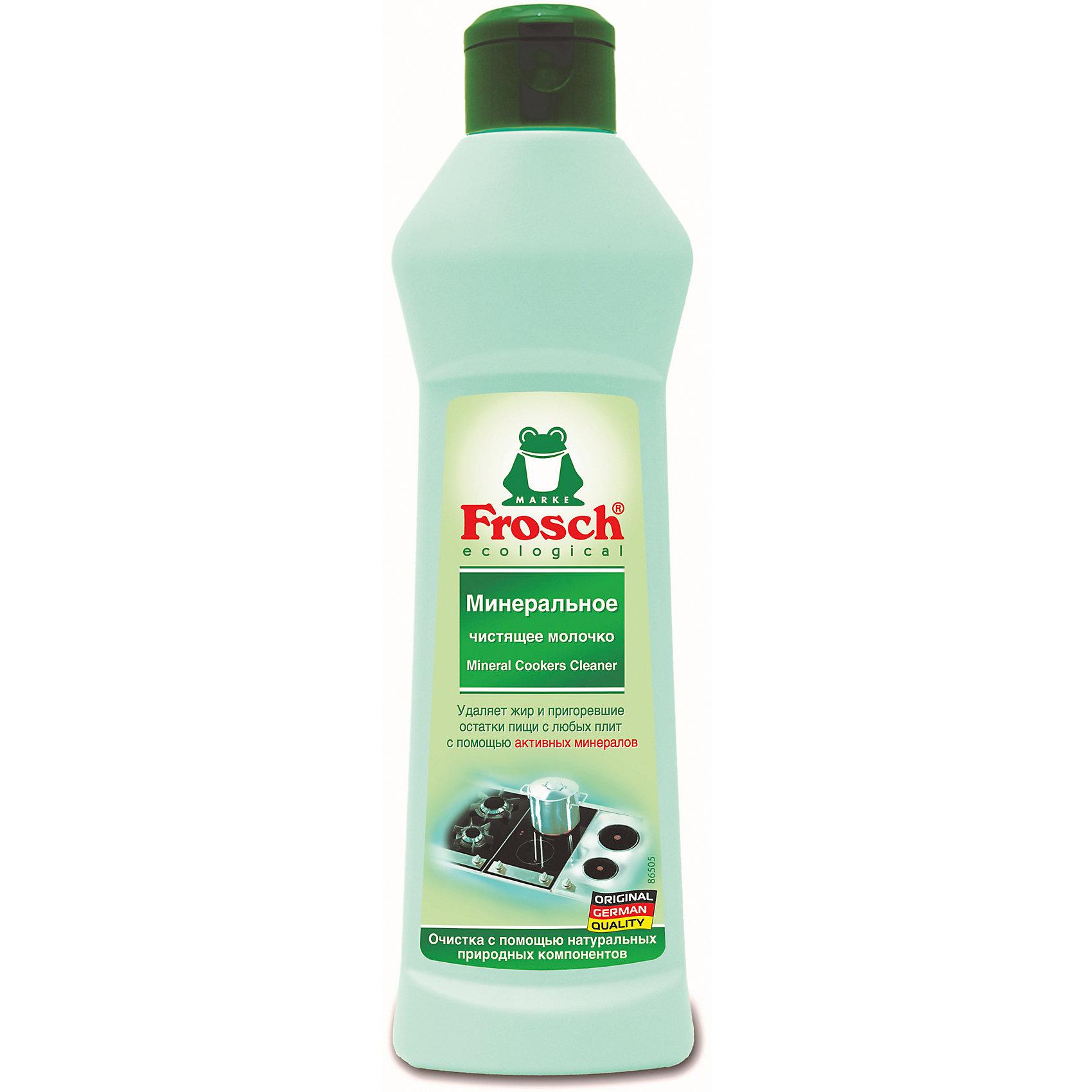 Минеральное чистящее молочко, 0,25 л, FroschБытовая химия<br>Характеристики товара:<br><br>• объем: 250 мл<br>• упаковка: пластик<br>• страна бренда: Германия<br>• страна изготовитель: Германия<br><br>Минеральное чистящее молочко – бережная формула сильного чистящего средства. Frosch - мировой лидер по производству чистящих средств, основанный в Германии. Отличительная особенность жидкостей – их безопасность и экологичность. <br><br>Универсальное средство помогает хозяйкам поддерживать чистоту в доме без особых усилий и затрат. Химическая формула растворяет самые сложные загрязнения. Материалы, использованные при изготовлении товара, сертифицированы и отвечают всем международным требованиям по качеству. <br><br>Минеральное чистящее молочко, 0,25 л, от немецкого производителя Frosch (Фрош) можно приобрести в нашем интернет-магазине.<br><br>Ширина мм: 58<br>Глубина мм: 43<br>Высота мм: 206<br>Вес г: 386<br>Возраст от месяцев: 216<br>Возраст до месяцев: 1188<br>Пол: Унисекс<br>Возраст: Детский<br>SKU: 5185729