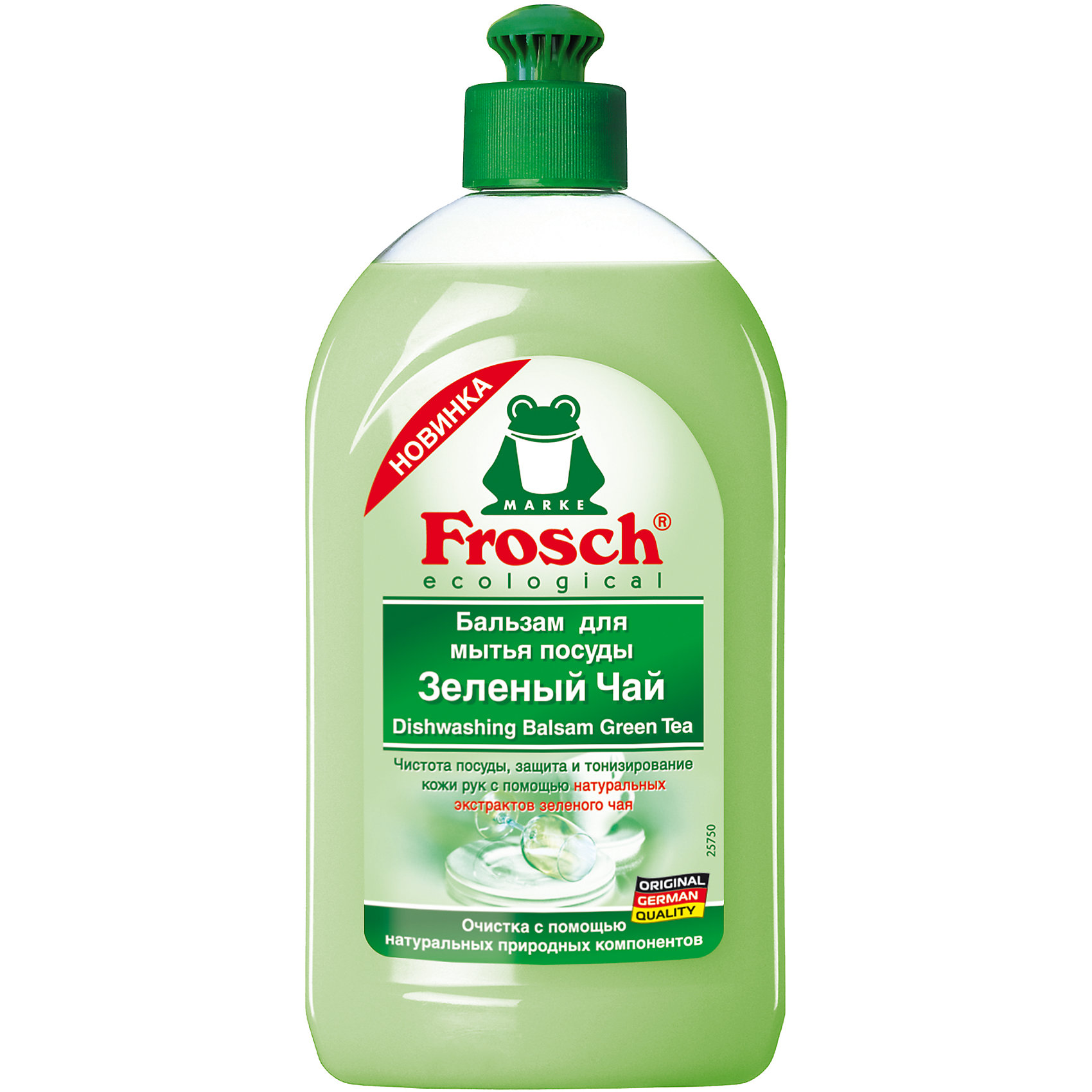 Бальзам для мытья посуды (зеленый чай), 0,5 л., FroschБытовая химия<br>Характеристики товара:<br><br>• объем: 500 мл<br>• упаковка: пластик<br>• страна бренда: Германия<br>• страна изготовитель: Германия<br><br>Бальзам для мытья посуды – щадящая версия обычного средства очищения, к которым предъявляются повышенные требования, так как вещества могут содержать опасные для здоровья компоненты. Но только не продукция компании Frosch. <br><br>Средство эффективно удаляет жир и загрязнения с посуды, придает аромат зеленого лимона. Химический состав безопасен при использовании, а так же полностью смывается водой. Материалы, использованные при изготовлении товара, сертифицированы и отвечают всем международным требованиям по качеству. <br><br>Бальзам для мытья посуды (зеленый чай), 0,5 л, от немецкого производителя Frosch (Фрош) можно приобрести в нашем интернет-магазине.<br><br>Ширина мм: 85<br>Глубина мм: 52<br>Высота мм: 200<br>Вес г: 562<br>Возраст от месяцев: 216<br>Возраст до месяцев: 1188<br>Пол: Унисекс<br>Возраст: Детский<br>SKU: 5185731