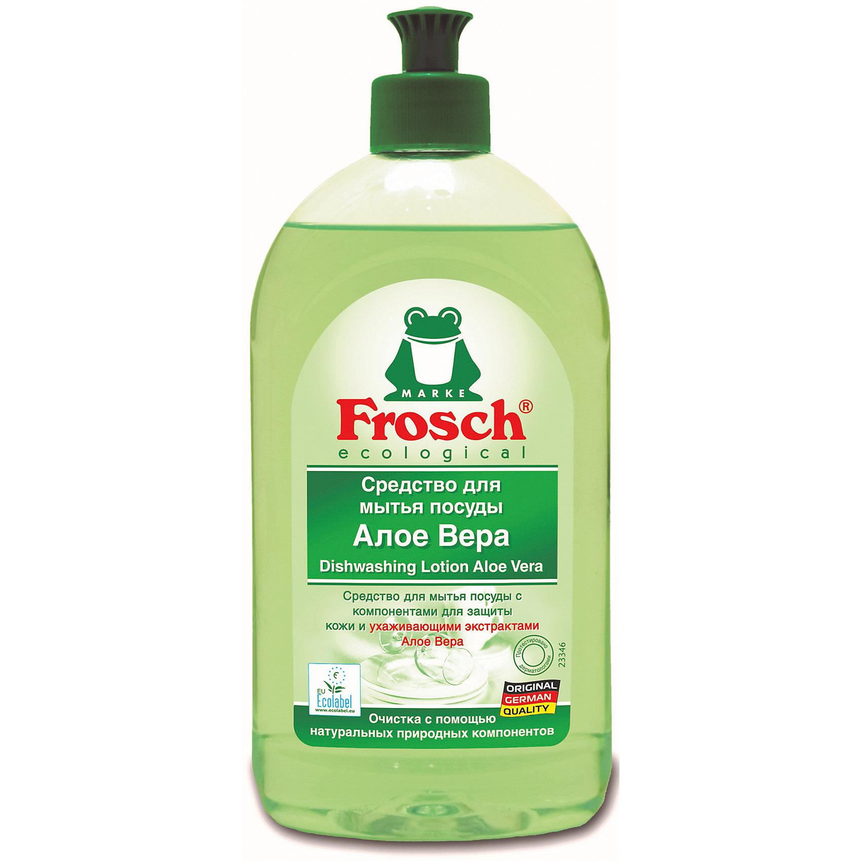 - Средство для мытья посуды Алоэ Вера, 0,5л, Frosch бальзам для мытья посуды зеленый чай frosch 0 5 л