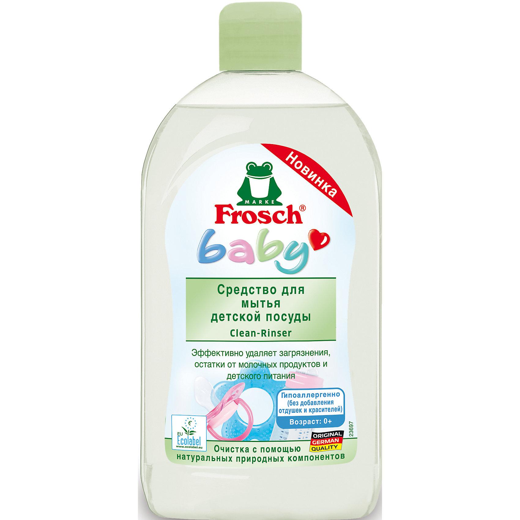 Средство для мытья детской посуды, 0,5л, FroschХарактеристики товара:<br><br>• объем: 500 мл<br>• упаковка: пластик<br>• страна бренда: Германия<br>• страна изготовитель: Германия<br><br>Средство для мытья детской посуды должно быть абсолютно безопасным. Вещества обычных средств могут содержать опасные для здоровья компоненты. Но только не продукция компании Frosch. <br><br>Средство эффективно удаляет жир и загрязнения с посуды, придает аромат зеленого лимона. Химический состав безопасен при использовании, а так же полностью смывается водой. Материалы, использованные при изготовлении товара, сертифицированы и отвечают всем международным требованиям по качеству. <br><br>Средство для мытья детской посуды 0,5 л, от немецкого производителя Frosch (Фрош) можно приобрести в нашем интернет-магазине.<br><br>Ширина мм: 85<br>Глубина мм: 52<br>Высота мм: 200<br>Вес г: 562<br>Возраст от месяцев: 216<br>Возраст до месяцев: 1188<br>Пол: Унисекс<br>Возраст: Детский<br>SKU: 5185733