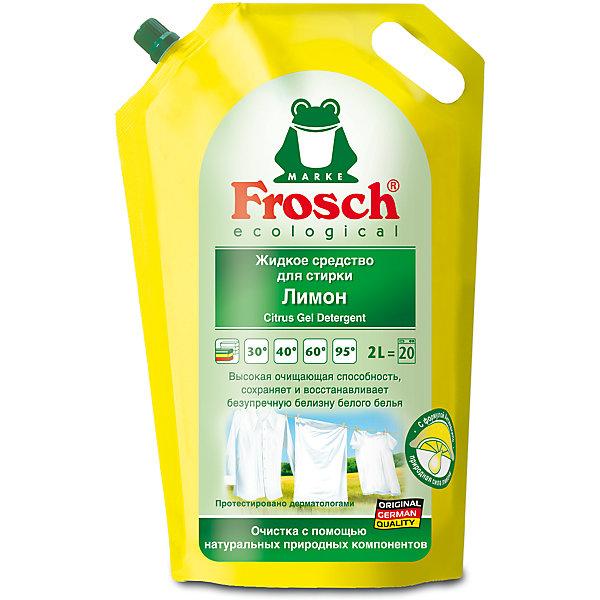 Жидкое средство для стирки Лимон, 2л, FroschБытовая химия<br>Характеристики товара:<br><br>• объем: 2 л<br>• упаковка: пластик<br>• страна бренда: Германия<br>• страна изготовитель: Германия<br><br>Средства для стирки – незаменимый помощник в борьбе за чистоту вещей. Отличие жидкого средства от порошка заключается в том, что жидкость более бережно относится к тканям, не повреждая их и при этом безупречно справляясь с пятнами, кроме того придает приятный цитрусовый аромат. <br><br>Экономичная упаковка 2л позволяет долго использовать средство. Материалы, использованные при изготовлении товара, сертифицированы и отвечают всем международным требованиям по качеству. <br><br>Жидкое средство для стирки Лимон, 2 л, от производителя Frosch (Фрош) можно приобрести в нашем интернет-магазине.<br><br>Ширина мм: 160<br>Глубина мм: 90<br>Высота мм: 270<br>Вес г: 2163<br>Возраст от месяцев: 216<br>Возраст до месяцев: 1188<br>Пол: Унисекс<br>Возраст: Детский<br>SKU: 5185742