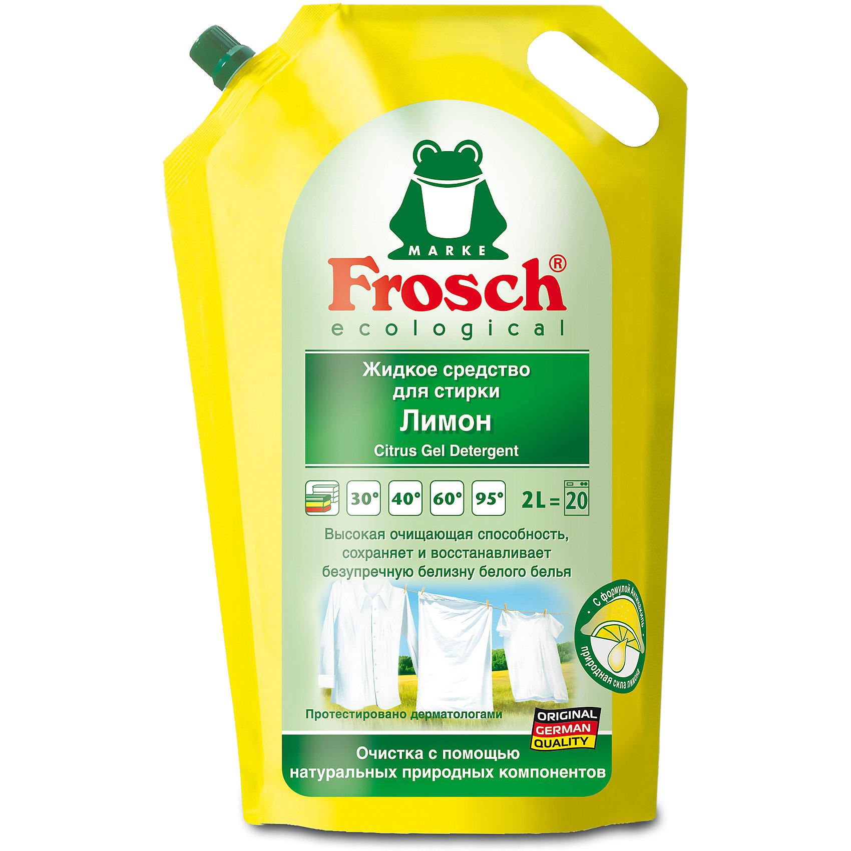 Жидкое средство для стирки Лимон, 2л, FroschХарактеристики товара:<br><br>• цвет: разноцветный<br>• объем: 2 л<br>• упаковка: пластик<br>• страна бренда: Германия<br>• страна изготовитель: Германия<br><br>Средства для стирки – незаменимый помощник в борьбе за чистоту вещей. Отличие жидкого средства от порошка заключается в том, что жидкость более бережно относится к тканям, не повреждая их и при этом безупречно справляясь с пятнами, кроме того придает приятный цитрусовый аромат. Экономичная упаковка 2л позволяет долго использовать средство. Материалы, использованные при изготовлении товара, сертифицированы и отвечают всем международным требованиям по качеству. <br><br>Жидкое средство для стирки Лимон, 2 л, от производителя Frosch (Фрош) можно приобрести в нашем интернет-магазине.<br><br>Ширина мм: 160<br>Глубина мм: 90<br>Высота мм: 270<br>Вес г: 2163<br>Возраст от месяцев: 216<br>Возраст до месяцев: 1188<br>Пол: Унисекс<br>Возраст: Детский<br>SKU: 5185742