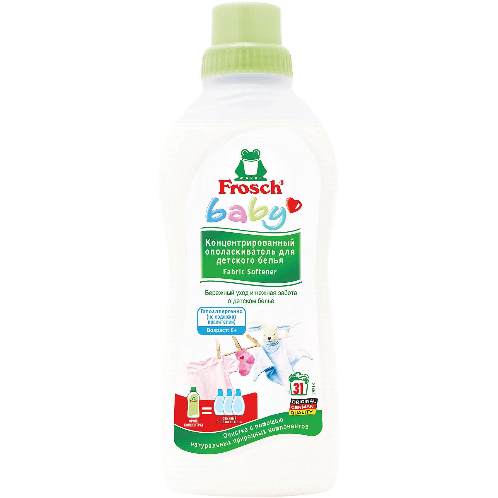 Концентрированный ополаскиватель для детского белья, 0,75 л, Frosch (-)