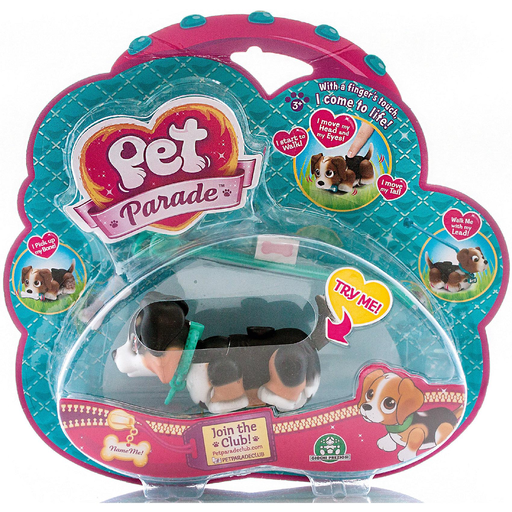 Фигурка собачки в комплекте с косточкой и поводком, Pet Club Parade