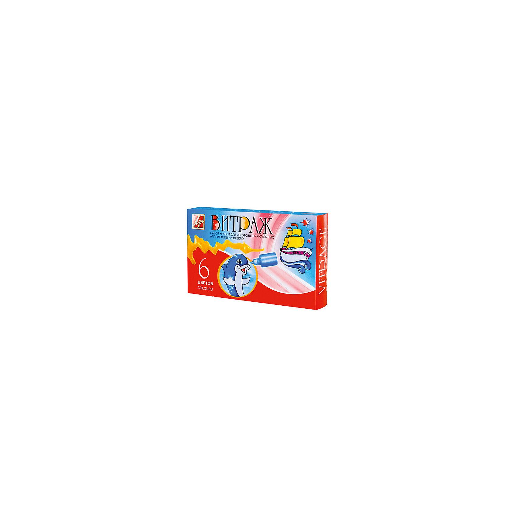 Витражные краски 6 цветовВитражи<br>Характеристики:<br><br>• Предназначение: для занятий художественным творчеством<br>• Пол: универсальный<br>• Тематика трафаретов: животные, динозавр, вертолет, машина, гриб и др.<br>• Количество цветов: 6 цветов в тюбиках<br>• Комплектация: краски, трафареты, пленка-файл, запасные колпачки<br>• Тип краски: витражная<br>• Материал: акриловые краски, пластик<br>• Размеры упаковки (Д*Ш*В): 18,5*3*11 см<br>• Вес упаковки: 235 г <br>• Упаковка: картонная коробка<br><br>Витражные краски 6 цветов от одного из ведущих производителей канцелярии и товаров для творчества выполнен из материалов и приспособлений, необходимых для создания витражей. Набор состоит из 6 тюбиков с красками и трафаретов. Витражные краски от Луча отличаются яркостью и стойкостью цветов, краски при нанесении на поверхность не растекаются, хорошо переносят перепады температуры и влажности. Набор предназначен для создания объемных аппликаций, благодаря особому составу красок, готовые картинки надежно держатся на стеклянных и зеркальных поверхностях. Краски гипоаллергенны, не имеют запаха, поэтому они безопасны для детского творчества. <br>Занятия художественным творчеством развивают мелкую моторику рук, способствуют формированию художественно-эстетического вкуса и дарят хорошее настроение не только ребенку, но и окружающим!<br><br>Витражные краски 6 цветов можно купить в нашем интернет-магазине.<br><br>Ширина мм: 121<br>Глубина мм: 35<br>Высота мм: 178<br>Вес г: 241<br>Возраст от месяцев: 36<br>Возраст до месяцев: 180<br>Пол: Унисекс<br>Возраст: Детский<br>SKU: 5188795