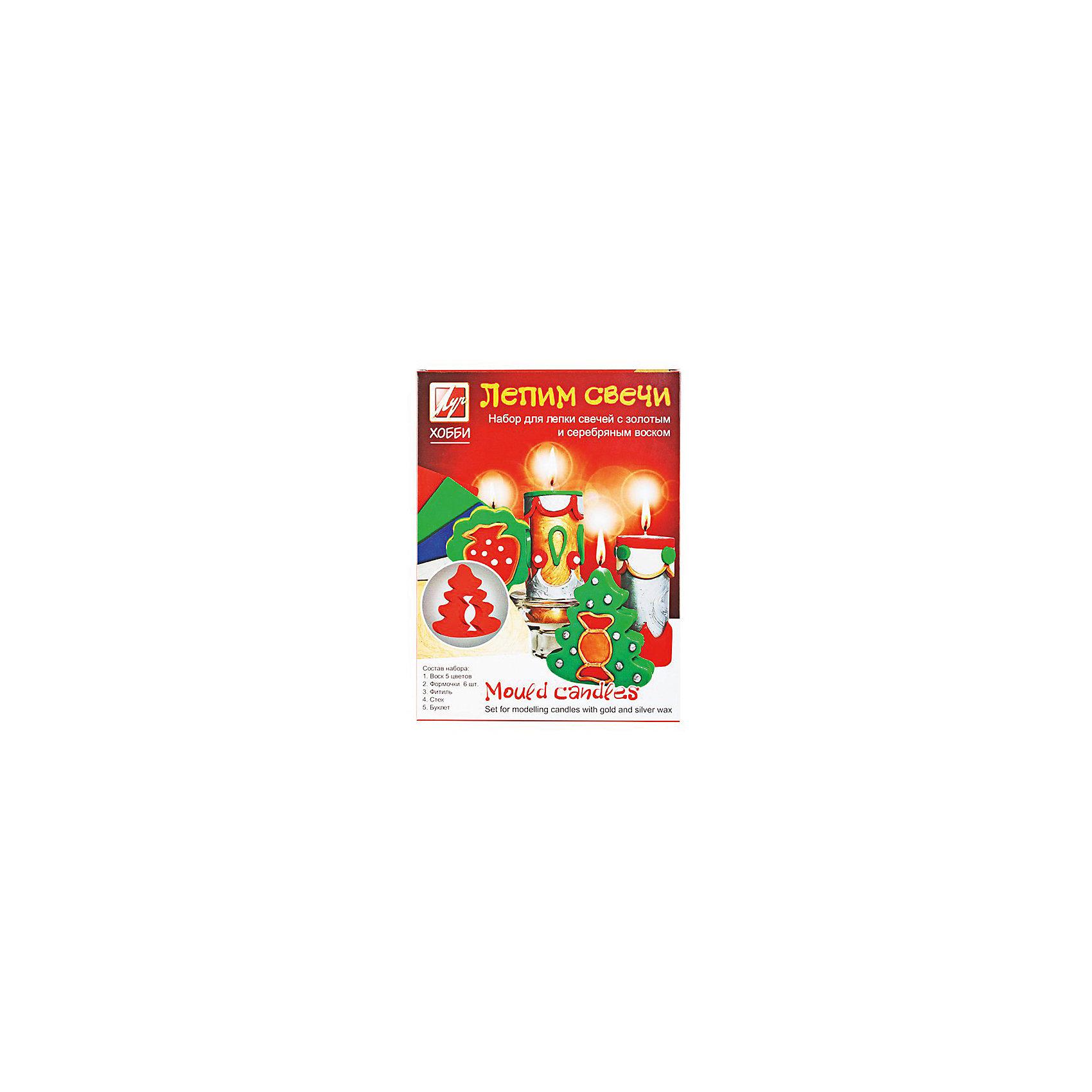 Набор для творчества Лепим свечи с золотом и серебромНаборы для создания свечей<br>Характеристики:<br><br>• Предназначение: для занятий лепкой<br>• Пол: универсальный<br>• Коллекция: Классика<br>• Тема: Новый год<br>• Комплектация: парафин, фитиль, буклет, 6 двухсторонних формочек, стек<br>• Материал: парафин, текстиль, пластик, картон<br>• Размеры упаковки (Д*Ш*В): 11*3*18,5 см<br>• Вес упаковки: 376 г <br>• Упаковка: картонная коробка<br><br>Набор для творчества Лепим свечи с золотом и серебром от отечественной компании Луч, специализирующейся на выпуске канцелярских товаров и товаров для занятий творчеством. Набор состоит из материалов и приспособлений, необходимых для создания свечей с декоративными элементами новогодней тематики. Все материалы, использованные в комплекте безопасны и нетоксичны, они не вызывают аллергических реакций. Уникальность набора заключается в том, что парафин для создания свечи выполнен в форме пластин и для придания ему нужной формы не требуется его подвергать термической обработке, что делает набор безопасным даже для детей младшего дошкольного возраста. Набор для изготовления свечей может стать прекрасным вариантов в качестве подарка к праздникам не только для детей, но и для взрослых, которые увлекаются занятиями творчеством. С помощью набора можно создать оригинальные подарки для родных и близких. Занятия творчеством развивают мелкую моторику рук, способствуют формированию художественно-эстетического вкуса и дарят хорошее настроение не только ребенку, но и окружающим!<br><br>Набор для творчества Лепим свечи с золотом и серебром можно купить в нашем интернет-магазине.<br><br>Ширина мм: 185<br>Глубина мм: 35<br>Высота мм: 335<br>Вес г: 554<br>Возраст от месяцев: 36<br>Возраст до месяцев: 180<br>Пол: Унисекс<br>Возраст: Детский<br>SKU: 5188809