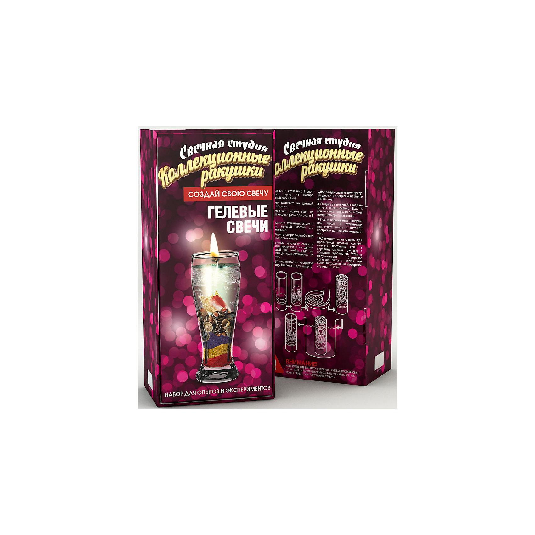 Набор для создания гелевых свечей Коллекционные ракушкиНаборы для создания свечей<br>В набор входит: гель, стаканчики, фитиль, цветной песок, цветок, пластмассовый нож и ложечка.<br><br>Ширина мм: 95<br>Глубина мм: 65<br>Высота мм: 185<br>Вес г: 250<br>Возраст от месяцев: 96<br>Возраст до месяцев: 192<br>Пол: Унисекс<br>Возраст: Детский<br>SKU: 5191473