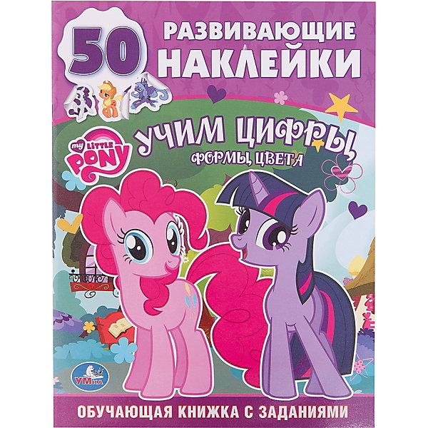 Обучающая книжка с наклейками Учим цифры, My little PonyПособия для обучения счёту<br>Характеристики товара:<br><br>• цвет: разноцветный<br>• размер: 21x28 см<br>• материал: полимер, бумага<br>• страниц: 16<br>• возраст: от трех лет<br>• комплектация: альбом, 50 наклеек<br>• страна бренда: РФ<br>• страна изготовитель: РФ<br><br>Познавать мир можно очень интересно! Такой набор станет отличным подарком ребенку - ведь с помощью него можно учить цифры. В набор входят альбом и наклейки, которые можно клеить не только в него - наклейки подходят для украшения тетрадок или создания открыток. Качество печати - отличное!<br>Игра с наклейками помогает детям развивать важные навыки и способности, оно активизирует мышление, формирует усидчивость, логику, мелкую моторику и воображение. Изделие производится из качественных и проверенных материалов, которые безопасны для детей.<br><br>Обучающую книжку с наклейками Учим цифры, My little Pony от бренда Умка можно купить в нашем интернет-магазине.<br>Ширина мм: 5; Глубина мм: 220; Высота мм: 280; Вес г: 80; Возраст от месяцев: 36; Возраст до месяцев: 72; Пол: Женский; Возраст: Детский; SKU: 5196797;