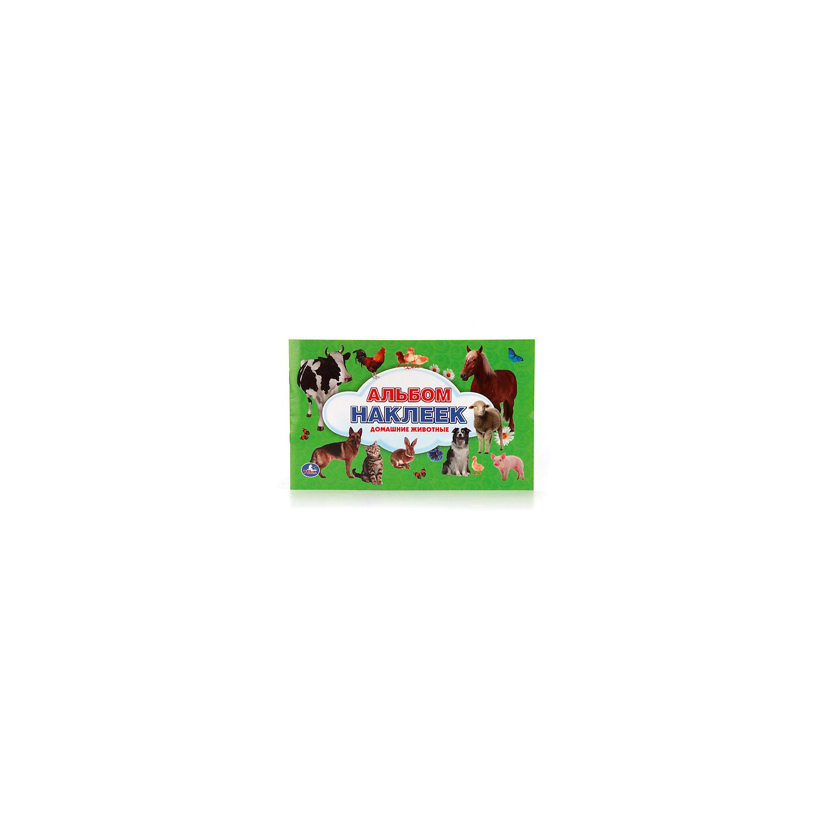 Умка Альбом наклеек Домашние животные умка сказочная мода одень куклу 50 наклеек