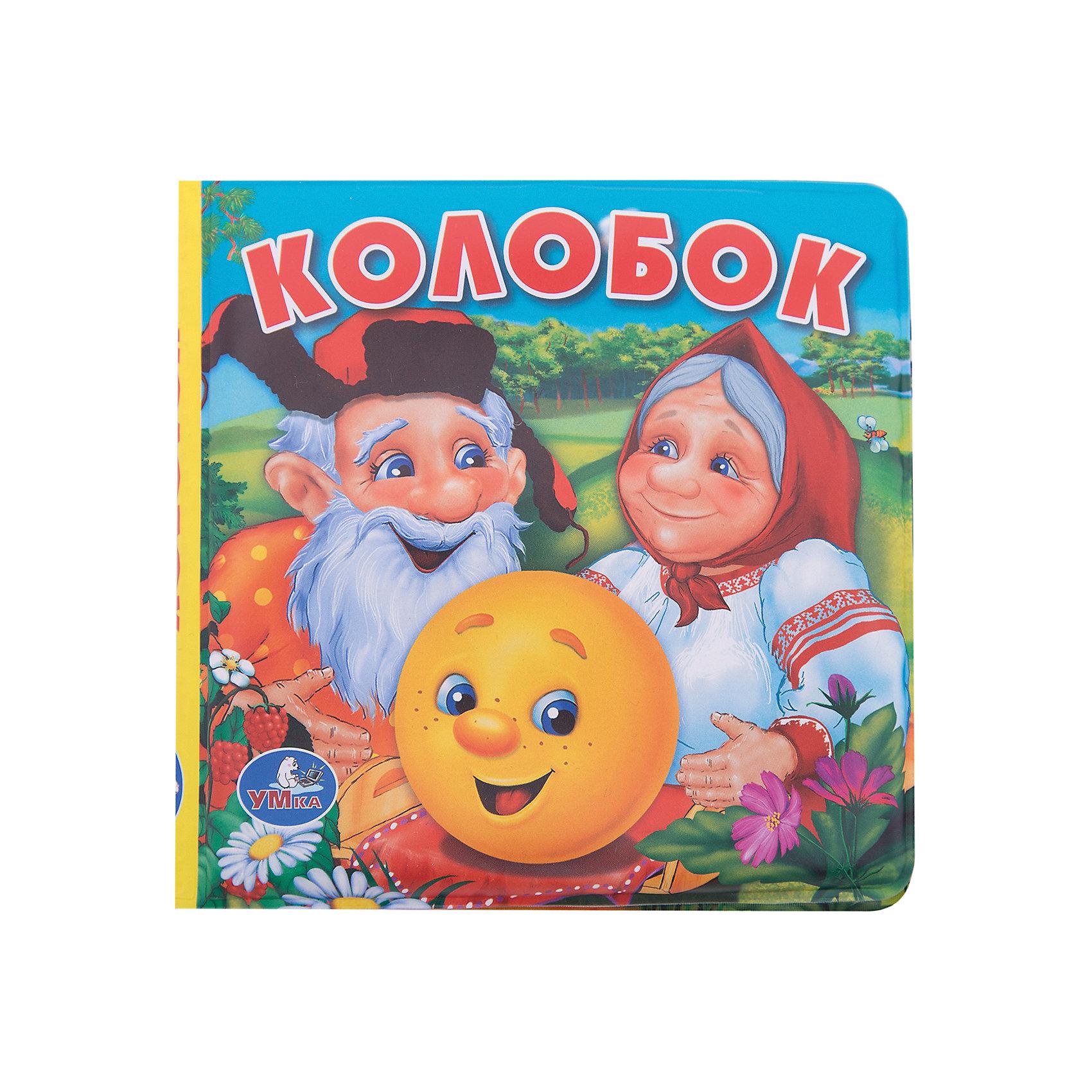 Умка Книга-пищалка для ванны Колобок умка книга пищалка для ванны репка