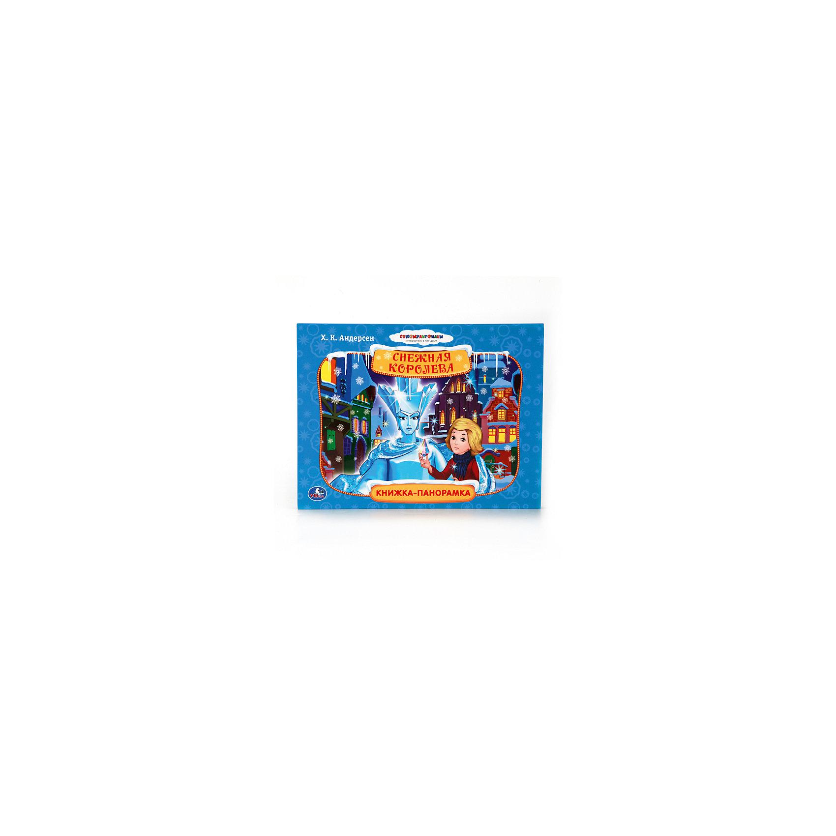 Книжка-панорамка Снежная королеваХарактеристики товара:<br><br>• размер: 26x20 см<br>• материал: картон<br>• страниц: 12<br>• возраст: 0+<br>• обложка: твердая<br>• цветные иллюстрации<br>• страна бренда: РФ<br>• страна изготовитель: РФ<br><br>Сказки и стихи не только развлекают малышей, они помогают учиться и познавать мир! Такая книжка станет отличным подарком ребенку и родителям - ведь с помощью неё можно учиться добру и рассматривать картинки. Формат - очень удобный, качество печати - отличное! Книжка дополнена яркими картинками. Книжки-панорамки особенно нравятся малышам.<br>Чтение даже в юном возрасте помогает детям развивать важные навыки и способности, оно активизирует мышление, формирует усидчивость, логику и воображение. Изделие производится из качественных и проверенных материалов, которые безопасны для детей.<br><br>Книжку-панорамку Снежная королева от бренда Умка можно купить в нашем интернет-магазине.<br><br>Ширина мм: 15<br>Глубина мм: 260<br>Высота мм: 200<br>Вес г: 400<br>Возраст от месяцев: 24<br>Возраст до месяцев: 60<br>Пол: Женский<br>Возраст: Детский<br>SKU: 5196896