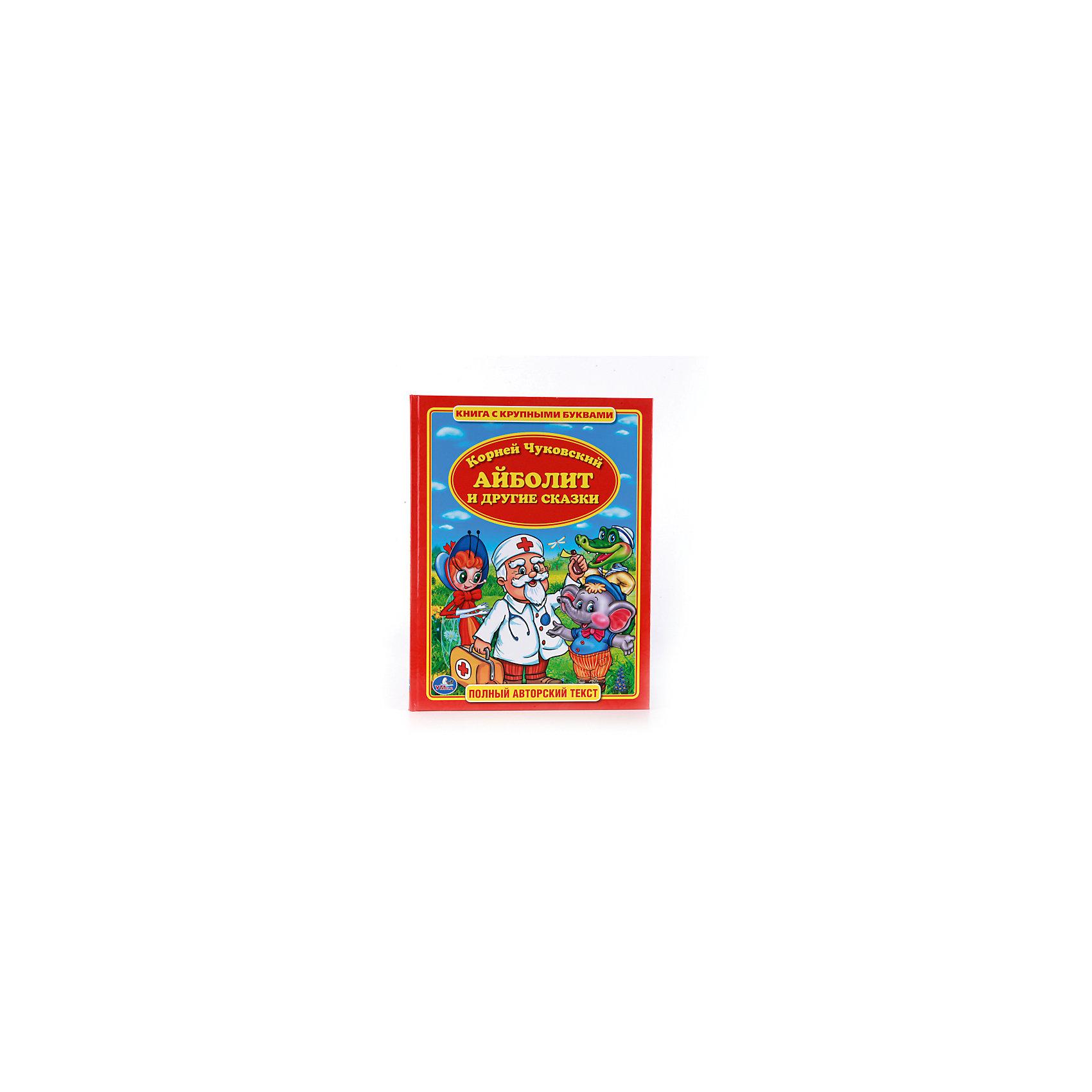 Книга с крупными буквами Айболит, К.ЧуковскийРусские сказки<br>Характеристики товара:<br><br>• цвет: разноцветный<br>• размер: 26x20 см<br>• материал: картон<br>• страниц: 32<br>• возраст: 0+<br>• обложка: твердая<br>• цветные иллюстрации<br>• страна бренда: РФ<br>• страна изготовитель: РФ<br><br>Сказки и стихи не только развлекают малышей, они помогают учиться и познавать мир! Такая книжка станет отличным подарком ребенку и родителям - ведь с помощью неё можно учиться добру и рассматривать картинки. Формат - очень удобный, качество печати - отличное! Книжка дополнена яркими картинками. Книжки с крупными буквами созданы специально для малышей - так им легче научиться читать.<br>Чтение даже в юном возрасте помогает детям развивать важные навыки и способности, оно активизирует мышление, формирует усидчивость, логику и воображение. Изделие производится из качественных и проверенных материалов, которые безопасны для детей.<br><br>Книжку с крупными буквами Айболит, К.Чуковский от бренда Умка можно купить в нашем интернет-магазине.<br><br>Ширина мм: 10<br>Глубина мм: 260<br>Высота мм: 200<br>Вес г: 210<br>Возраст от месяцев: 36<br>Возраст до месяцев: 60<br>Пол: Унисекс<br>Возраст: Детский<br>SKU: 5196924