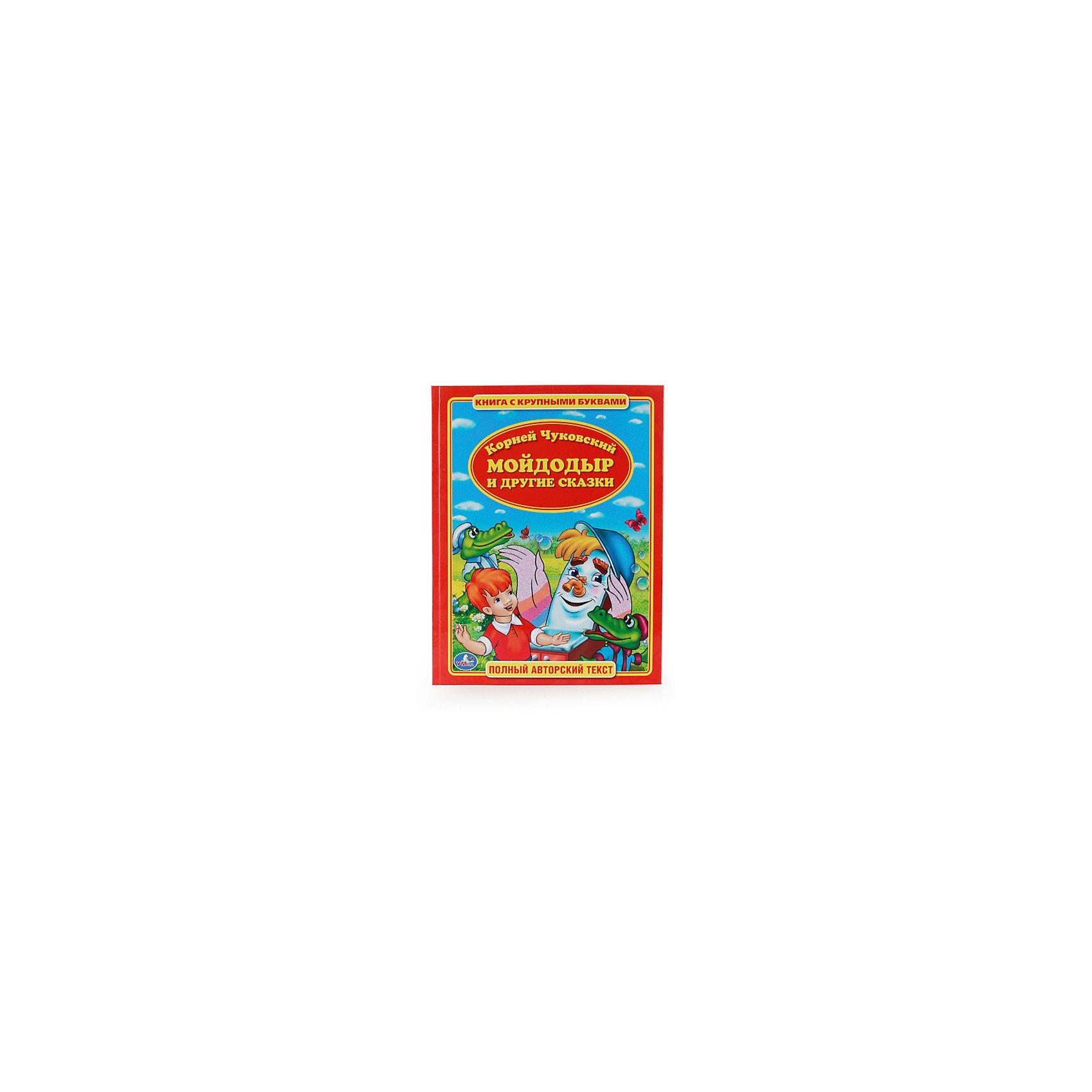 Книга с крупными буквами Мойдодыр, К.ЧуковскийХарактеристики товара:<br><br>• размер: 26x20 см<br>• материал: картон<br>• страниц: 32<br>• возраст: 0+<br>• обложка: твердая<br>• цветные иллюстрации<br>• страна бренда: РФ<br>• страна изготовитель: РФ<br><br>Сказки и стихи не только развлекают малышей, они помогают учиться и познавать мир! Такая книжка станет отличным подарком ребенку и родителям - ведь с помощью неё можно учиться добру и рассматривать картинки. Формат - очень удобный, качество печати - отличное! Книжка дополнена яркими картинками. Книжки с крупными буквами созданы специально для малышей - так им легче научиться читать.<br>Чтение даже в юном возрасте помогает детям развивать важные навыки и способности, оно активизирует мышление, формирует усидчивость, логику и воображение. Изделие производится из качественных и проверенных материалов, которые безопасны для детей.<br><br>Книжку с крупными буквами Мойдодыр, К.Чуковский от бренда Умка можно купить в нашем интернет-магазине.<br><br>Ширина мм: 10<br>Глубина мм: 260<br>Высота мм: 200<br>Вес г: 210<br>Возраст от месяцев: 36<br>Возраст до месяцев: 72<br>Пол: Унисекс<br>Возраст: Детский<br>SKU: 5196925