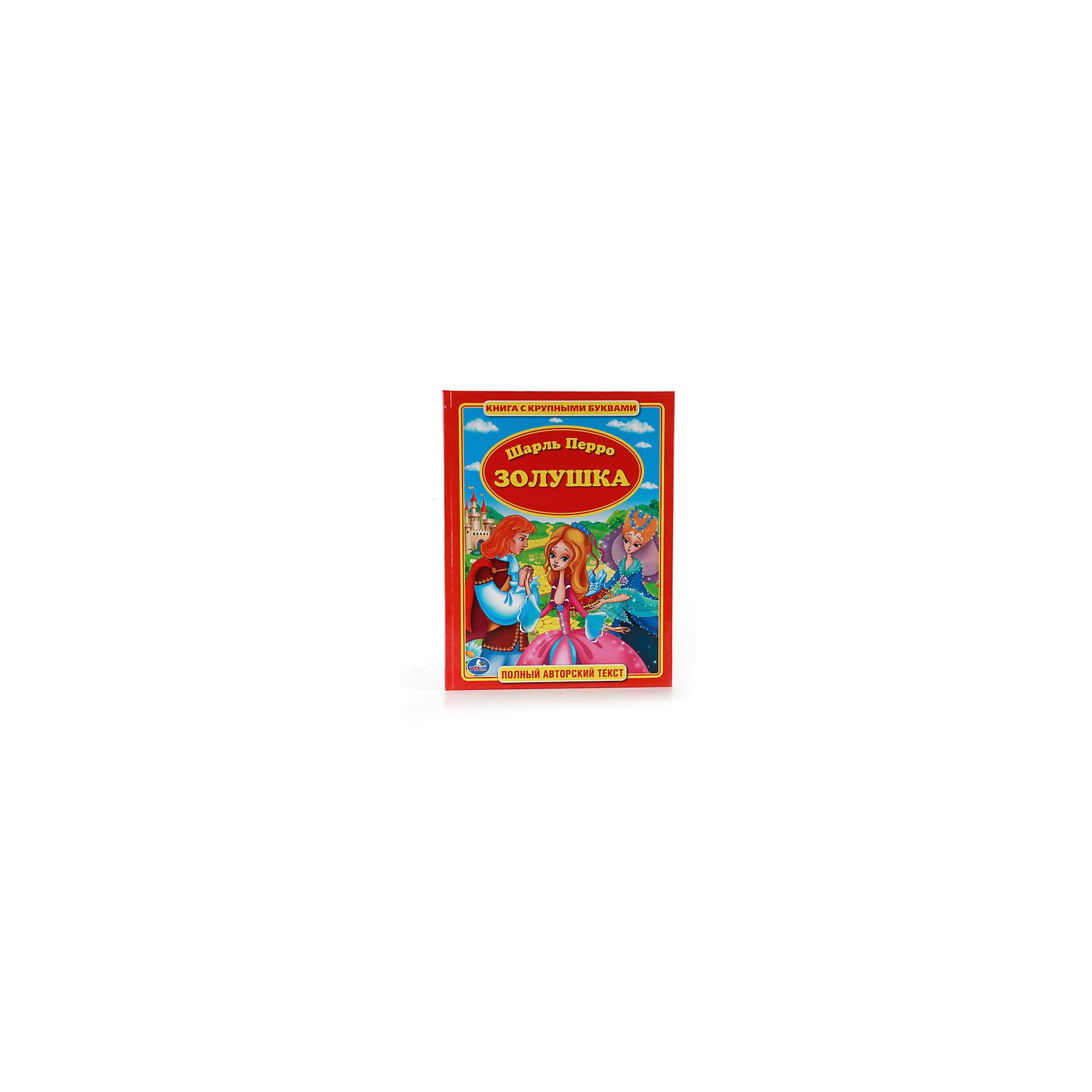 Книга с крупными буквами Золушка, Шарль ПерроХарактеристики товара:<br><br>• размер: 27x20 см<br>• материал: картон<br>• страниц: 32<br>• возраст: 0+<br>• обложка: твердая<br>• цветные иллюстрации<br>• страна бренда: РФ<br>• страна изготовитель: РФ<br><br>Сказки и стихи не только развлекают малышей, они помогают учиться и познавать мир! Такая книжка станет отличным подарком ребенку и родителям - ведь с помощью неё можно учиться добру и рассматривать картинки. Формат - очень удобный, качество печати - отличное! Книжка дополнена яркими картинками. Книжки с крупными буквами созданы специально для малышей - так им легче научиться читать.<br>Чтение даже в юном возрасте помогает детям развивать важные навыки и способности, оно активизирует мышление, формирует усидчивость, логику и воображение. Изделие производится из качественных и проверенных материалов, которые безопасны для детей.<br><br>Книжку с крупными буквами Золушка, Шарль Перро от бренда Умка можно купить в нашем интернет-магазине.<br><br>Ширина мм: 10<br>Глубина мм: 270<br>Высота мм: 200<br>Вес г: 230<br>Возраст от месяцев: 36<br>Возраст до месяцев: 72<br>Пол: Унисекс<br>Возраст: Детский<br>SKU: 5196927