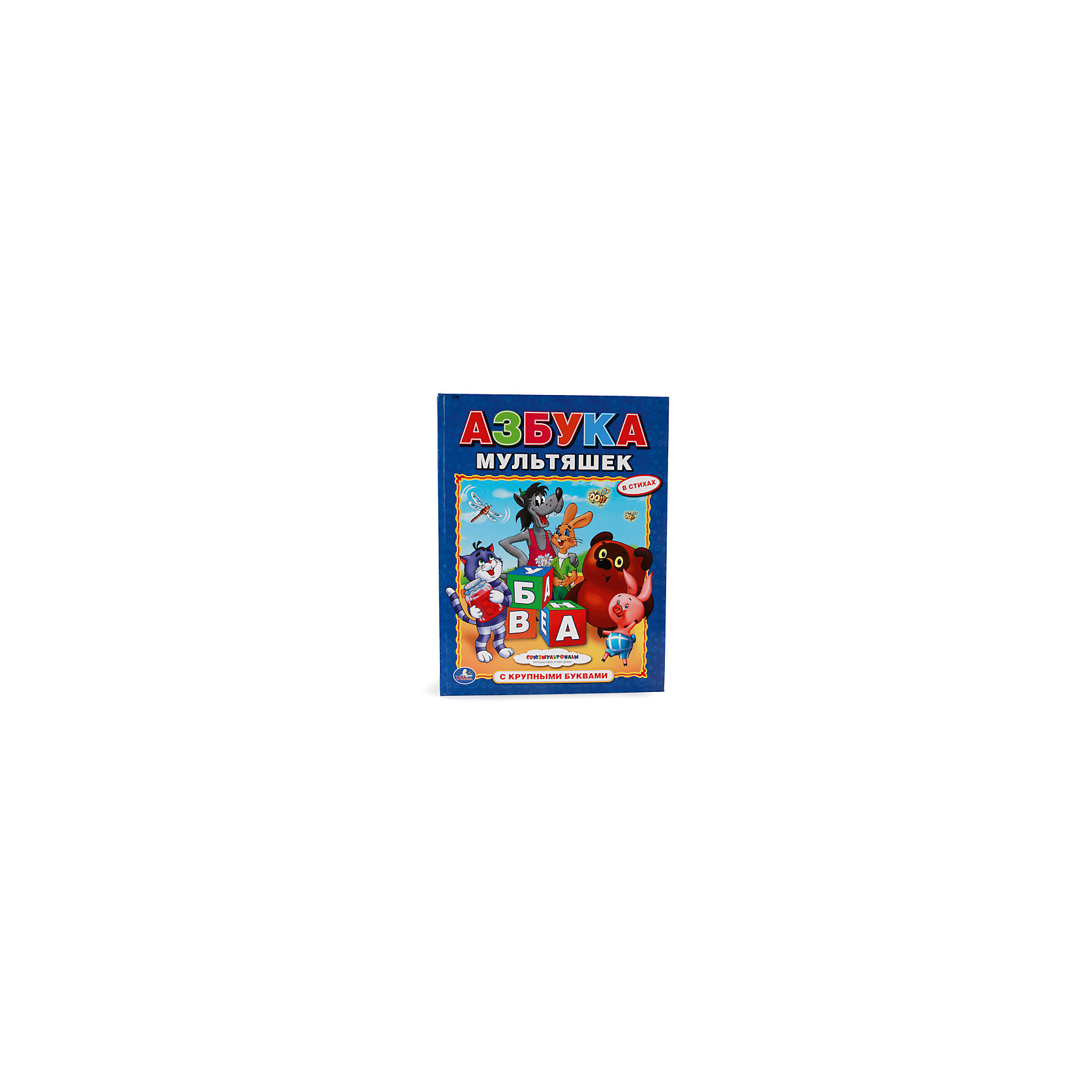 Азбука с крупными буквами Азбука мультяшекАзбуки<br>Характеристики товара:<br><br>• размер: 27x20 см<br>• материал: картон<br>• страниц: 32<br>• возраст: 0+<br>• обложка: твердая<br>• цветные иллюстрации<br>• страна бренда: РФ<br>• страна изготовитель: РФ<br><br>Книжки не только развлекают малышей, они помогают учиться и познавать мир! Такая книжка станет отличным подарком ребенку и родителям - ведь с помощью неё можно учиться читать. Формат - очень удобный, качество печати - отличное! Книжка дополнена яркими картинками. Книжки с крупными буквами созданы специально для малышей - так им легче научиться читать.<br>Чтение даже в юном возрасте помогает детям развивать важные навыки и способности, оно активизирует мышление, формирует усидчивость, логику и воображение. Изделие производится из качественных и проверенных материалов, которые безопасны для детей.<br><br>Азбуку с крупными буквами Азбука мультяшек от бренда Умка можно купить в нашем интернет-магазине.<br><br>Ширина мм: 10<br>Глубина мм: 200<br>Высота мм: 260<br>Вес г: 240<br>Возраст от месяцев: 36<br>Возраст до месяцев: 72<br>Пол: Унисекс<br>Возраст: Детский<br>SKU: 5196929