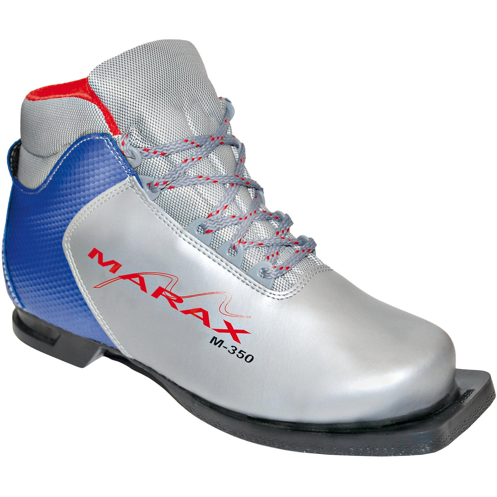 Ботинки лыжные 75мм М350, МАРАКС, серебро-синий