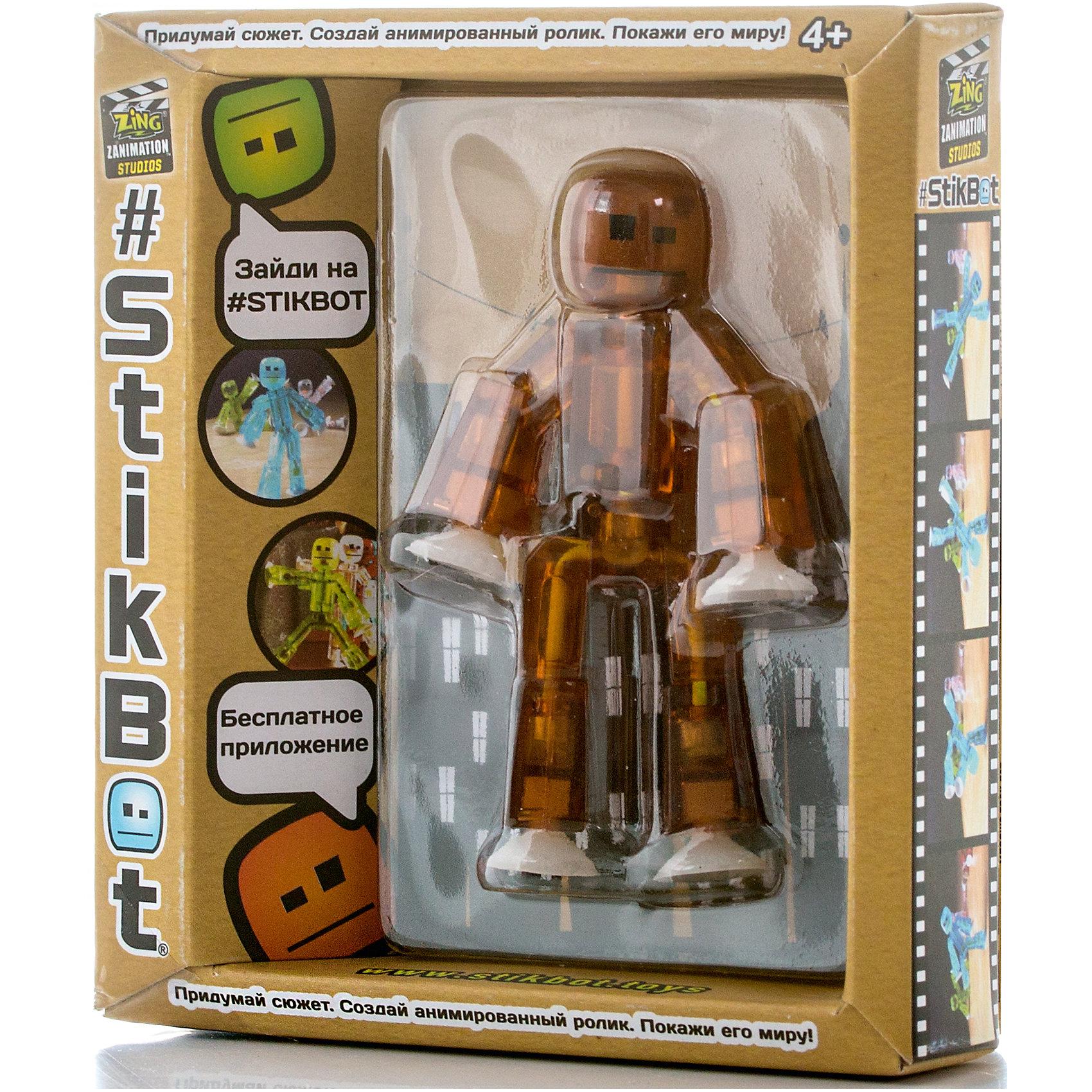 - Игрушка-фигурка, коричневая, Stikbot фигурка stikbot 8 см в ассортименте