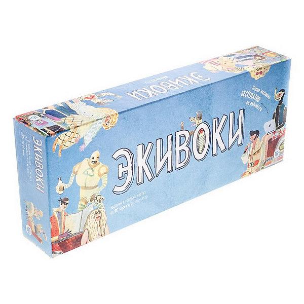 Настольная игра ЭкивокиИгры со словами<br>Настольная игра Экивоки - в переводе с французского языка её название означает – намек, двусмысленность. И это вполне понятно объясняет, что именно придется делать, играя в эту активную, творческую и невероятно веселую «настолку», рекомендуемую для 2-16 участников от 16 лет и старше.<br>  Правила у настольной игры Экивоки достаточно простые – за определенное время необходимо суметь объяснить другим участникам значение того или иного заданного полученной карточкой слова. Причем сделать это нужно самыми разными способами, указанными в задании. Загаданное слово можно объяснить, показать, нарисовать, пропеть, прочитать наоборот и даже слепить из пластилина.<br>  Игровой комплект этой настольной игры состоит из 240 карточек задания, очень необычно и живо прорисованным игровым полем, 4 фишек участников в виде маленьких пингвинов, кубика, песочных часов, пластилина и правил это забавного состязания.<br><br>Дополнительная информация:<br><br>- В комплект входит: Игровое поле, 240 карт, 4 фишки, кубик, песочные часы, пластилин, правила игры<br><br>Ширина мм: 70<br>Глубина мм: 410<br>Высота мм: 170<br>Вес г: 965<br>Возраст от месяцев: 180<br>Возраст до месяцев: 1188<br>Пол: Унисекс<br>Возраст: Детский<br>SKU: 5210631