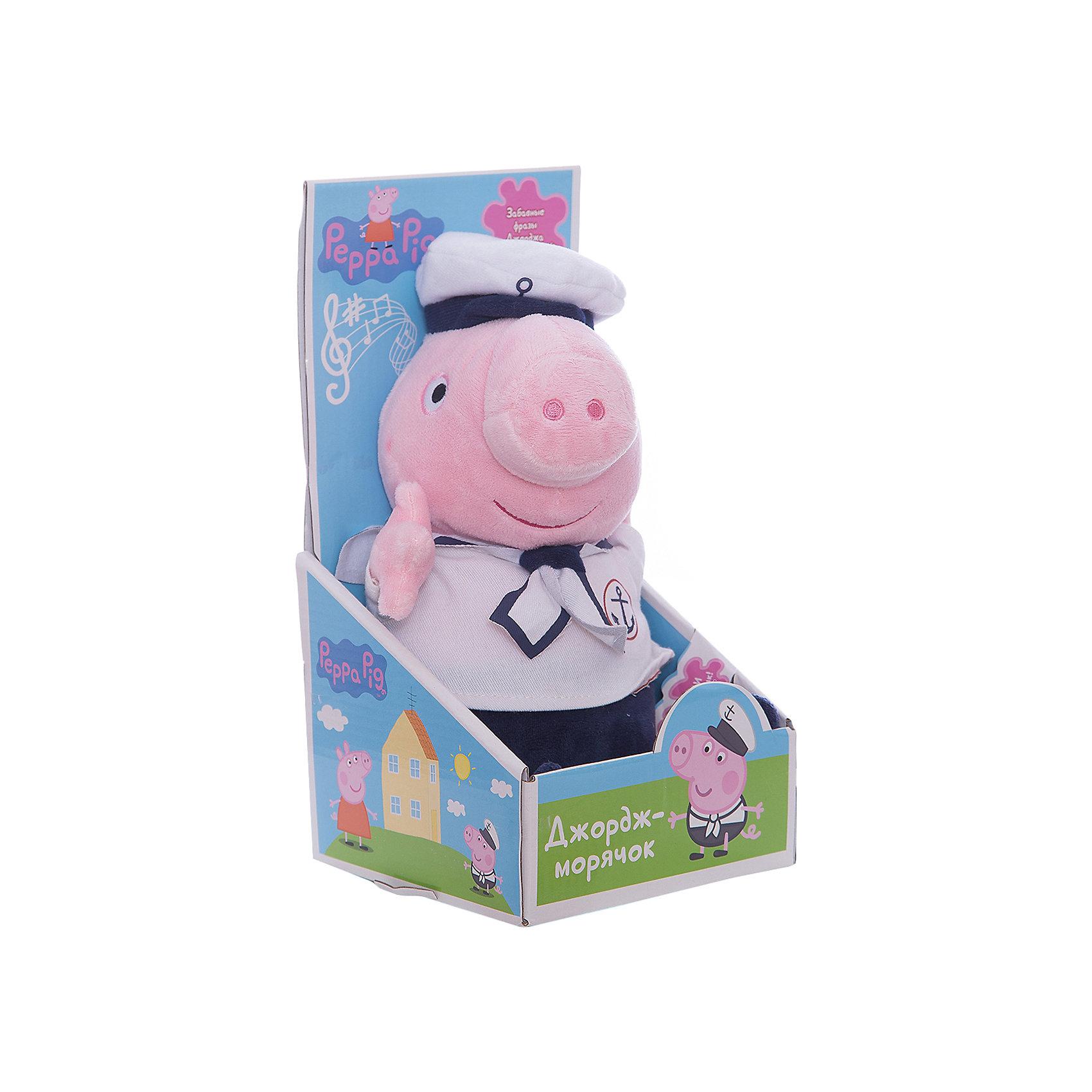 Мягкая игрушка Джордж моряк озвученная, 25 см, Peppa PigЛюбимые герои<br>Мягкая игрушка Джордж моряк, озвученный, 25 см, Peppa Pig (Свинка Пеппа). <br><br>Характеристика:<br><br>• Материал: пластик, текстиль, плюш.   <br>• Размер игрушки: 25 см.<br>• Звуковые эффекты: Джордж хрюкает, произносит 2 фразы, поет песенку. <br>• Элемент питания: 3 батарейки AG13 или LR44 (в комплекте демонстрационные). <br><br>Дети обожают мягкие игрушки! Игрушка в виде любимого героя мультсериала Peppa Pig, Джорджа, приведет в восторг любого ребенка. Джордж-моряк одет в очаровательный костюмчик, на голове у него бескозырка, он умеет говорить забавные фразы и петь песенку. Прекрасный подарок для всех поклонников Peppa Pig!  <br><br>Мягкую игрушку Джордж моряк, озвученный, 25 см, Peppa Pig (Свинка Пеппа), можно купить в нашем интернет-магазине.<br><br>Ширина мм: 260<br>Глубина мм: 130<br>Высота мм: 130<br>Вес г: 210<br>Возраст от месяцев: 36<br>Возраст до месяцев: 2147483647<br>Пол: Унисекс<br>Возраст: Детский<br>SKU: 5211682