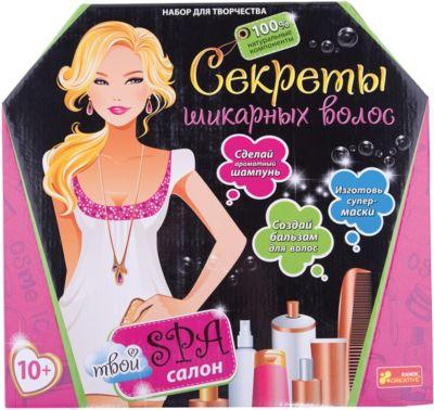 Наборы для девочек,  Секреты шикарных волос