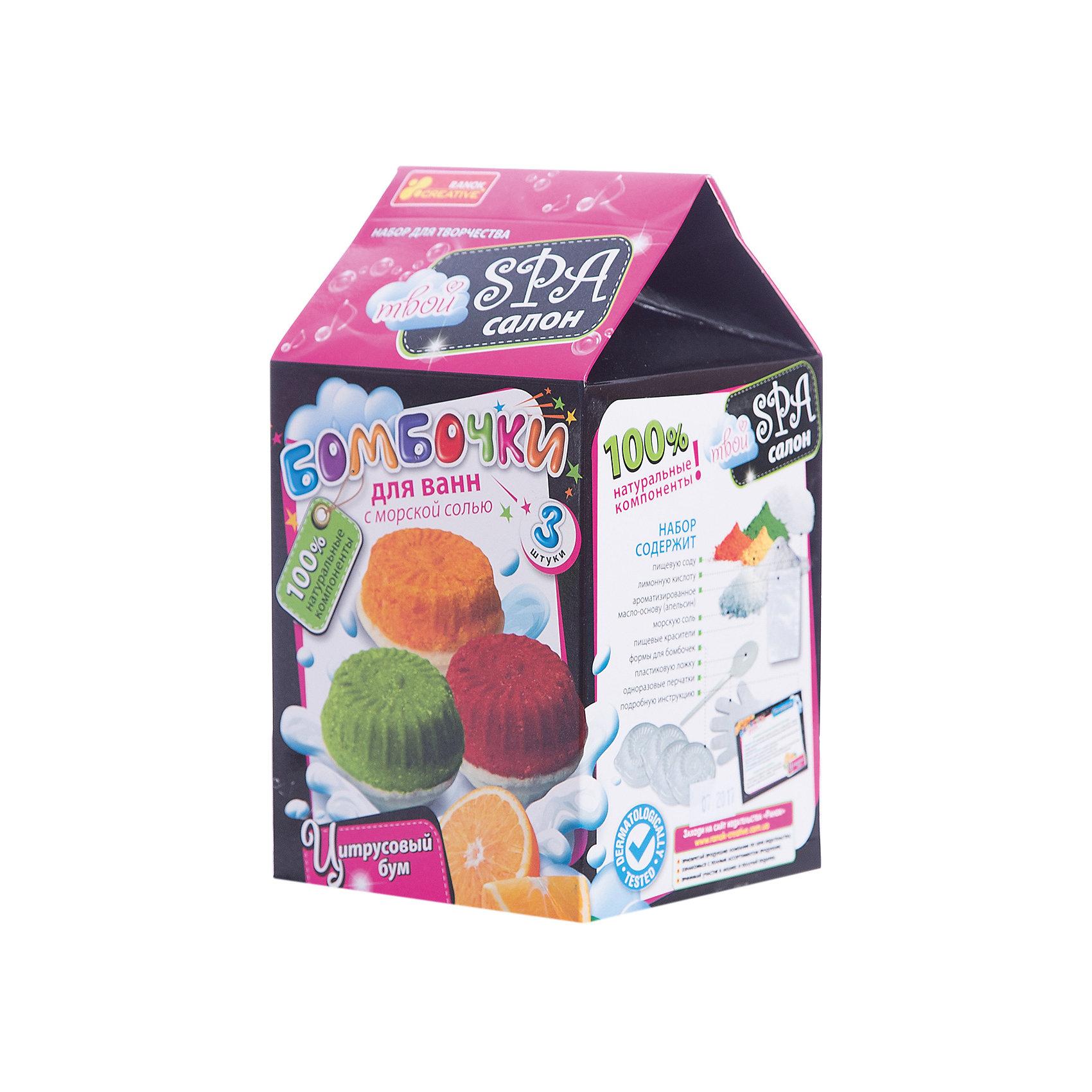 Наборы для девочек, Бомбочки для ванн. Цитрусовый бум (Н)Косметика, грим и парфюмерия<br>Характеристики:<br><br>• Предназначение: для занятий творчеством<br>• Пол: для девочек<br>• Комплектация: материалы и приспособления для создания 4-х ароматических шариков-бомбочек, одноразовые перчатки, формочки, пластиковая ложка<br>• Материал: пищевая сода, пищевые красители, лимонная кислота, аротизированное масло, морская соль, пластик<br>• Размеры упаковки (Д*Ш*В): 11,5*11,5*20 см<br>• Вес упаковки: 320 г <br>• Упаковка: картонная коробка<br><br>Бомбочки для ванн Цитрусовый бум от компании Ranok Creative, специализирующейся на производстве товаров для организации творческого досуга детей разного возраста, предназначены для создания ароматических аксессуаров для принятия ванн. Набор состоит из материалов, инструментов и приспособлений для создания 4-х ароматических шариков с ароматом цитрусовых. Все материалы, использованные в наборе, имеют натуральную основу, они нетоксичны и безопасны. Набор Бомбочки для ванн Цитрусовый бум от компании Ranok Creative позволяет создать своими руками оригинальный подарок к любому торжеству. Творческие занятия с наборами от Ranok Creative способствуют развитию у детей креативного мышления, изысканного вкуса и формируют ценность ручного труда.<br><br>Бомбочки для ванн Цитрусовый бум можно купить в нашем интернет-магазине.<br><br>Ширина мм: 115<br>Глубина мм: 200<br>Высота мм: 115<br>Вес г: 250<br>Возраст от месяцев: 108<br>Возраст до месяцев: 180<br>Пол: Женский<br>Возраст: Детский<br>SKU: 5212541