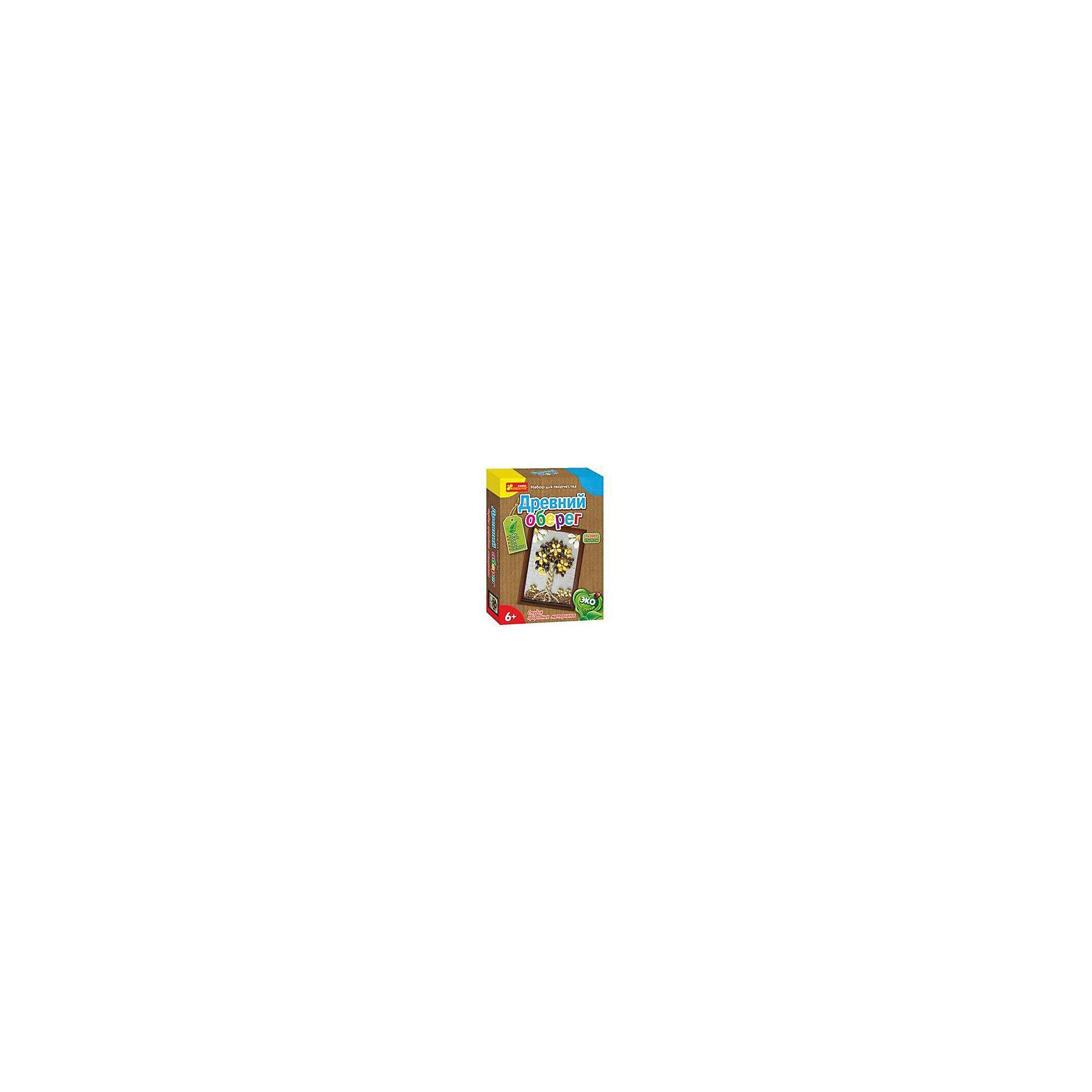 Наборы для творчества, Древний оберег (Н)Характеристики:<br><br>• Предназначение: для занятий творчеством<br>• Пол: для девочек<br>• Комплектация: рамка, ткань, кофейные и кукурузные зерна, семена сои, тыквы, льна, бусинки, шпагат, леска, клей ПВА, кисточка, инструкция<br>• Материал: натуральные пищевые компоненты, дерево, текстиль, пластик<br>• Размеры упаковки (Д*Ш*В): 22,5*17*5 см<br>• Вес упаковки: 210 г <br>• Упаковка: картонная коробка<br><br>Наборы для творчества, Древний оберег (Н) от компании Ranok Creative, специализирующейся на производстве товаров для организации творческого досуга детей разного возраста, предназначены для создания панно в технике аппликации из натуральных компонентов. Набор состоит из материалов, инструментов и приспособлений для создания объемного дерева. Все материалы, использованные в наборе, имеют натуральную основу, они нетоксичны и безопасны. Набор Древний оберег (Н) от компании Ranok Creative позволяет создать своими руками оригинальное интерьерное украшение или подарок для родных к празднику. Творческие занятия с наборами от Ranok Creative способствуют развитию у детей креативного мышления, изысканного вкуса и формируют ценность ручного труда.<br><br>Наборы для творчества, Древний оберег (Н) можно купить в нашем интернет-магазине.<br><br>Ширина мм: 220<br>Глубина мм: 50<br>Высота мм: 170<br>Вес г: 400<br>Возраст от месяцев: 72<br>Возраст до месяцев: 180<br>Пол: Женский<br>Возраст: Детский<br>SKU: 5212542