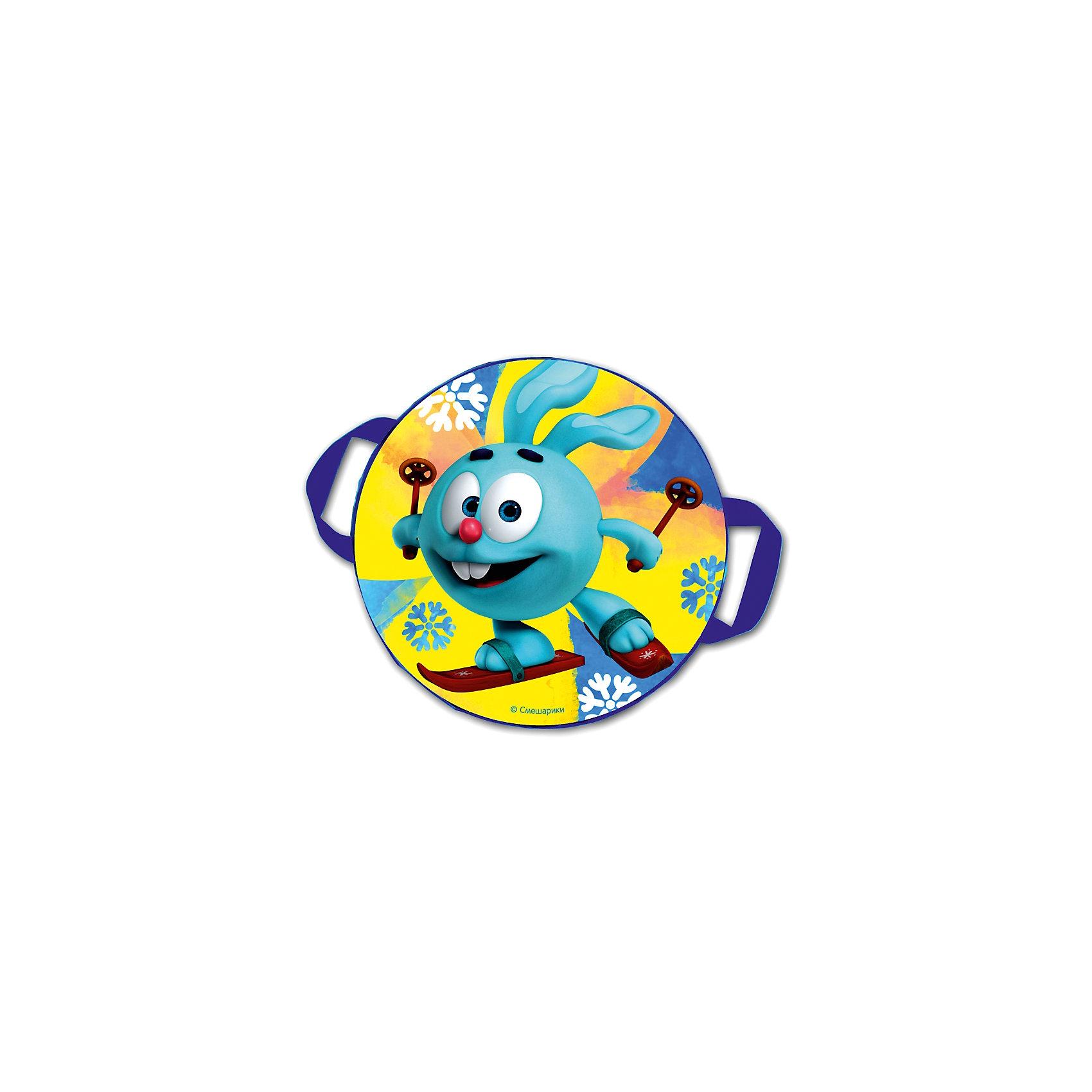 Санки-ледянки № 04 Крош на лыжах, диаметр 45 смЛедянки<br>Характеристики товара:<br><br>• размер: 45 см<br>• материал: полимер<br>• с принтом<br>• для детей<br>• есть ручки<br><br>Яркие санки-ледянки с изображением героя из любимого мультфильма - отличный подарок для ребенка! Эти ледянки дополнены удобными ручками, с помощью которых можно крепко держаться! Они качественно выполнены, отлично скользят по снегу и помогут принести массу удовольствия от катания на горках!<br>Активный зимний отдых помогает ребенку закалиться, развивать физические показатели , нарабатывать новые навыки и способности - ловкость, быструю реакцию, моторику. Изделие производится из качественных сертифицированных материалов, безопасных даже для самых маленьких.<br><br>Санки-ледянки № 04 Крош на лыжах, диаметр 45 см, можно купить в нашем интернет-магазине.<br><br>Ширина мм: 450<br>Глубина мм: 450<br>Высота мм: 25<br>Вес г: 260<br>Возраст от месяцев: 48<br>Возраст до месяцев: 2147483647<br>Пол: Унисекс<br>Возраст: Детский<br>SKU: 5214868