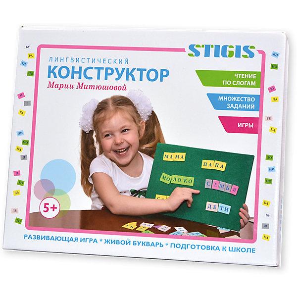 Стигисы Лингвистический конструкторКниги для развития речи<br>Характеристики товара:<br><br>• цвет: разноцветный<br>• размер: 37 x 31х5 см<br>• комплектация: фон рабочий 30х21 см - 1 шт.<br>фон для хранения слогов и букв 15х20 см - 4 шт.<br>карточки со слогами - 40 шт.<br>карточки с гласными буквами - 10 шт.<br>карточки с согласными буквами - 23 шт.<br>карточки без букв - 4 шт.<br>сборник с заданиями и играми - 1 шт.<br>• материал: бумага, текстиль<br>• возраст: от пяти лет<br>• для подготовки к школе<br><br>Овладевать новыми навыками и познавать мир можно очень интересно! Такой лингвистический конструктор станет отличным подарком ребенку и его родителям - ведь с помощью него можно научиться читать, пополнить словарный запас и при этом весело провести время. Набор состоит из карточек со слогами и буквами, которые легко крепятся к рабочему или одна на другую, а это - огромное количество комбинаций. <br>Набор снабжен тщательно проработанным методическим пособием, в нем - множество игр и заданий. <br>Такое занятие помогают детям развивать важные навыки и способности, оно активизирует мышление, формирует усидчивость, логику, абстрактное мышление и воображение. Изделие производится из качественных и проверенных материалов, которые безопасны для детей.<br><br>Стигисы Лингвистический конструктор можно купить в нашем интернет-магазине.<br><br>Ширина мм: 370<br>Глубина мм: 310<br>Высота мм: 50<br>Вес г: 600<br>Возраст от месяцев: 60<br>Возраст до месяцев: 84<br>Пол: Унисекс<br>Возраст: Детский<br>SKU: 5218393