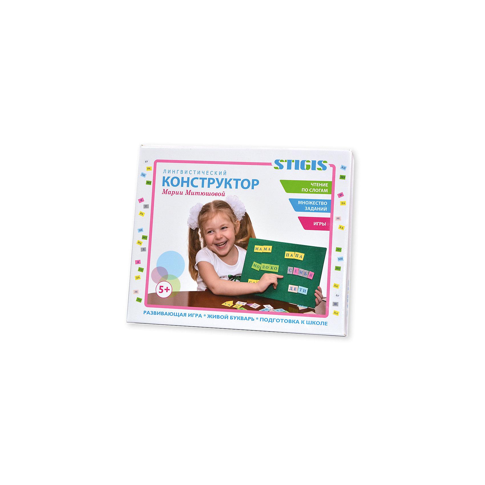 Стигисы Лингвистический конструкторХарактеристики товара:<br><br>• цвет: разноцветный<br>• размер: 37 x 31х5 см<br>• комплектация: фон рабочий 30х21 см - 1 шт.<br>фон для хранения слогов и букв 15х20 см - 4 шт.<br>карточки со слогами - 40 шт.<br>карточки с гласными буквами - 10 шт.<br>карточки с согласными буквами - 23 шт.<br>карточки без букв - 4 шт.<br>сборник с заданиями и играми - 1 шт.<br>• материал: бумага, текстиль<br>• возраст: от пяти лет<br>• для подготовки к школе<br><br>Овладевать новыми навыками и познавать мир можно очень интересно! Такой лингвистический конструктор станет отличным подарком ребенку и его родителям - ведь с помощью него можно научиться читать, пополнить словарный запас и при этом весело провести время. Набор состоит из карточек со слогами и буквами, которые легко крепятся к рабочему или одна на другую, а это - огромное количество комбинаций. <br>Набор снабжен тщательно проработанным методическим пособием, в нем - множество игр и заданий. <br>Такое занятие помогают детям развивать важные навыки и способности, оно активизирует мышление, формирует усидчивость, логику, абстрактное мышление и воображение. Изделие производится из качественных и проверенных материалов, которые безопасны для детей.<br><br>Стигисы Лингвистический конструктор можно купить в нашем интернет-магазине.<br><br>Ширина мм: 370<br>Глубина мм: 310<br>Высота мм: 50<br>Вес г: 600<br>Возраст от месяцев: 60<br>Возраст до месяцев: 84<br>Пол: Унисекс<br>Возраст: Детский<br>SKU: 5218393