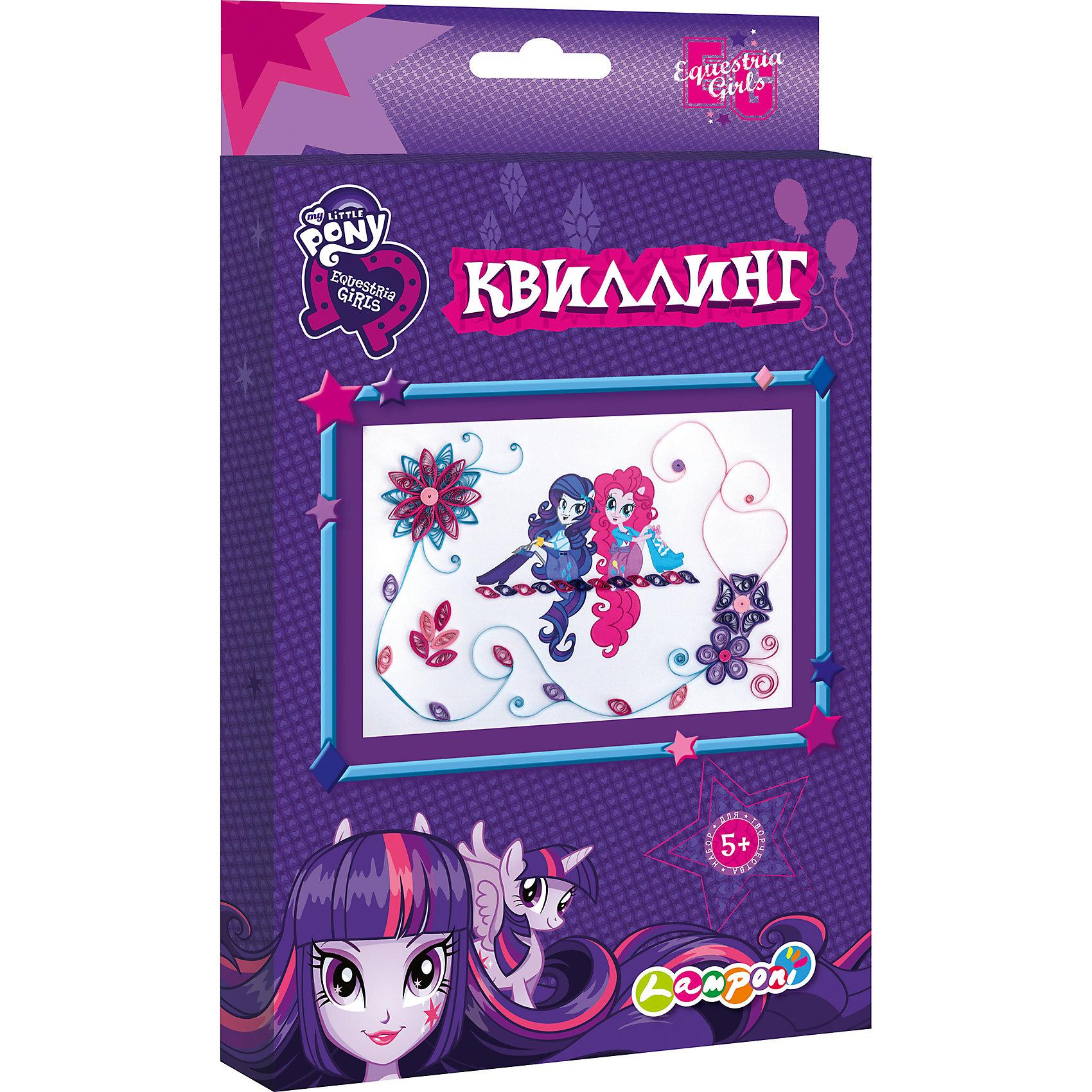 Набор для детского творчества Квиллинг, Equestria GirlsMy little Pony<br>Набор для детского творчества Квиллинг, Equestria Girls (Эквестрия Гёлз).<br><br>Характеристики:<br><br>- Размер упаковки: 24,5х18 х 15 см.<br>- В наборе: картонная основа, клей, полоски цветной бумаги, приспособление для квиллинга, инструкция.<br><br>Квиллинг это увлекательное занятия для любителей мастерить из бумаги. Это искусство выполнения бумажных композиций, плоских и объёмных, заключается в скручивании длинных полосок бумаги в спиральки (модули), иначе называется бумагокручением. Очень часто такими поделками украшают картины, открытки, бижутерию, рамки и альбомы для фотографий. Занятие это не очень сложное, однако, желающим освоить этот вид рукоделия и научиться делать красивые поделки, придётся проявить терпение и усидчивость. Набор для детского творчества Квиллинг, Equestria Girls (Эквестрия Гёлз)  станет отличным подарком для вашей девочки, любительницы одноименного мультсериала.  <br><br>Набор для детского творчества Квиллинг, Equestria Girls (Эквестрия Гёлз), можно купить в нашем интернет- магазине.<br><br>Ширина мм: 245<br>Глубина мм: 150<br>Высота мм: 18<br>Вес г: 100<br>Возраст от месяцев: 96<br>Возраст до месяцев: 108<br>Пол: Женский<br>Возраст: Детский<br>SKU: 5218423